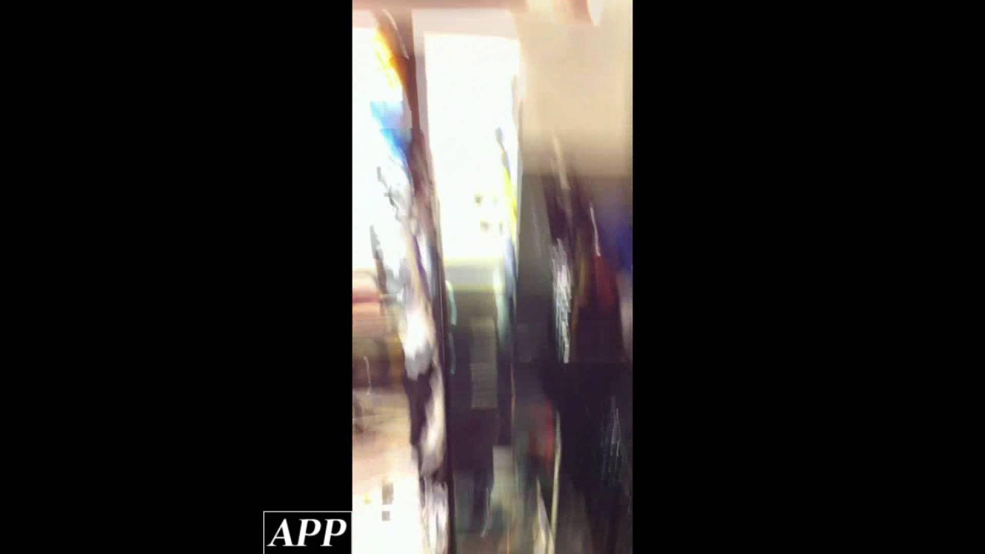 ハイビジョン盗撮!ショップ店員千人斬り!胸チラ編 vol.86 盗撮 | チクビ  66pic 38