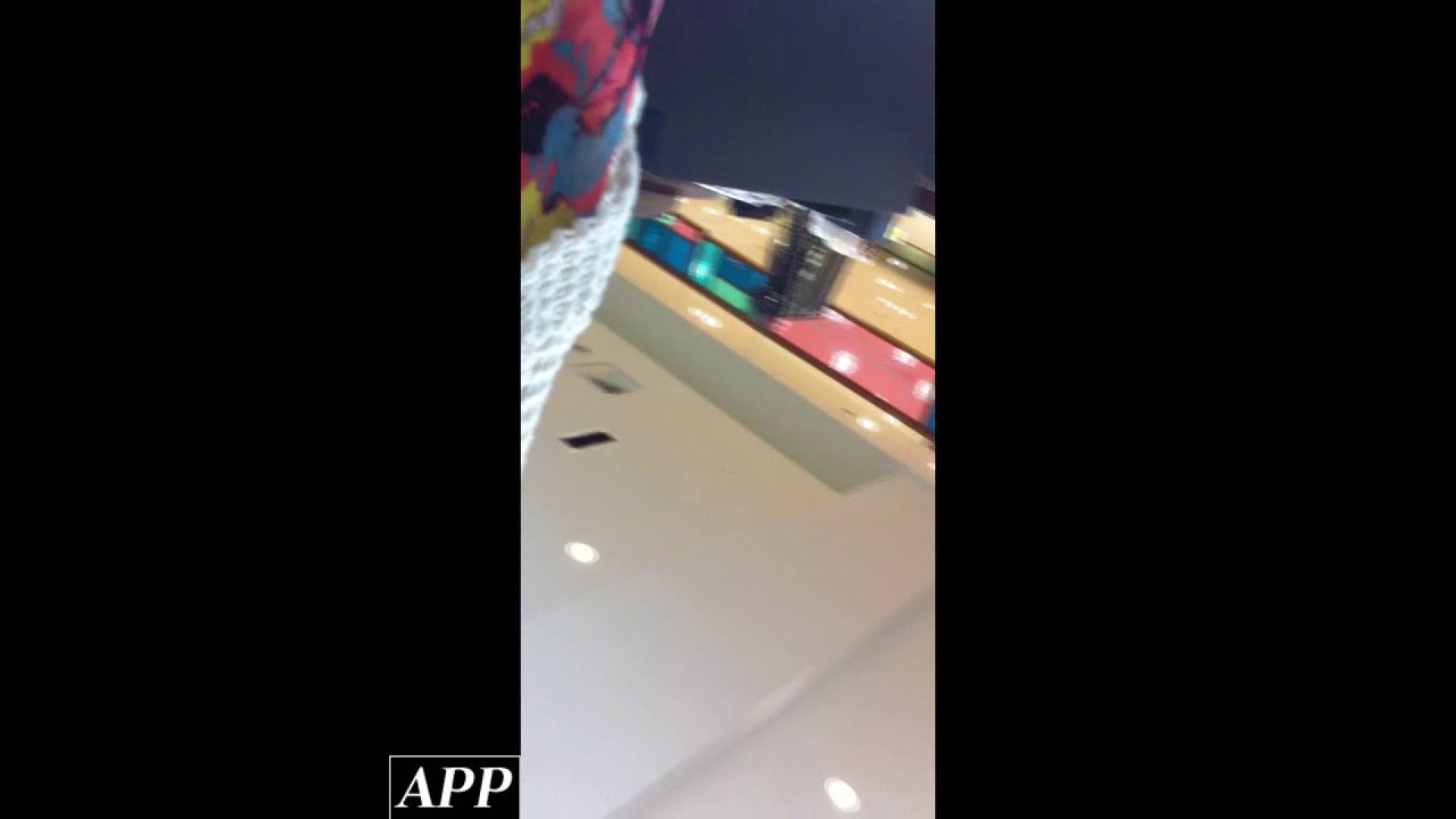 ハイビジョン盗撮!ショップ店員千人斬り!胸チラ編 vol.92 チラ   盗撮  48pic 12