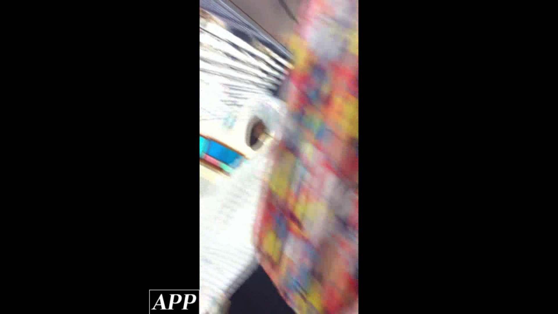 ハイビジョン盗撮!ショップ店員千人斬り!胸チラ編 vol.92 チラ   盗撮  48pic 25
