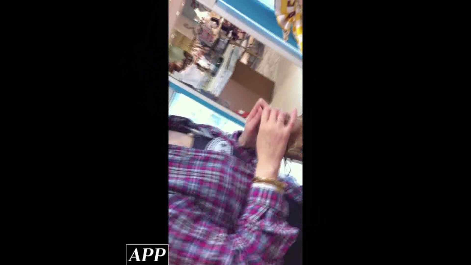 ハイビジョン盗撮!ショップ店員千人斬り!胸チラ編 vol.94 盗撮 | 接写  50pic 32