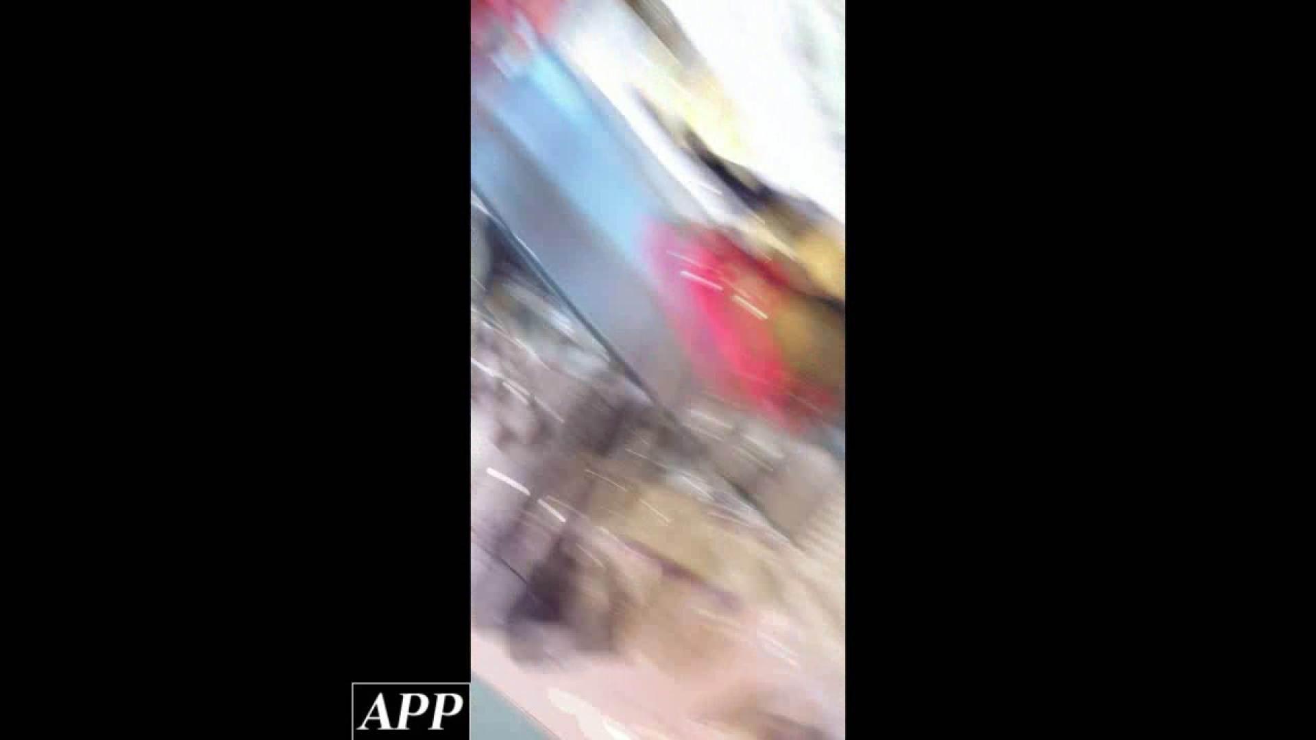 ハイビジョン盗撮!ショップ店員千人斬り!胸チラ編 vol.94 盗撮 | 接写  50pic 37