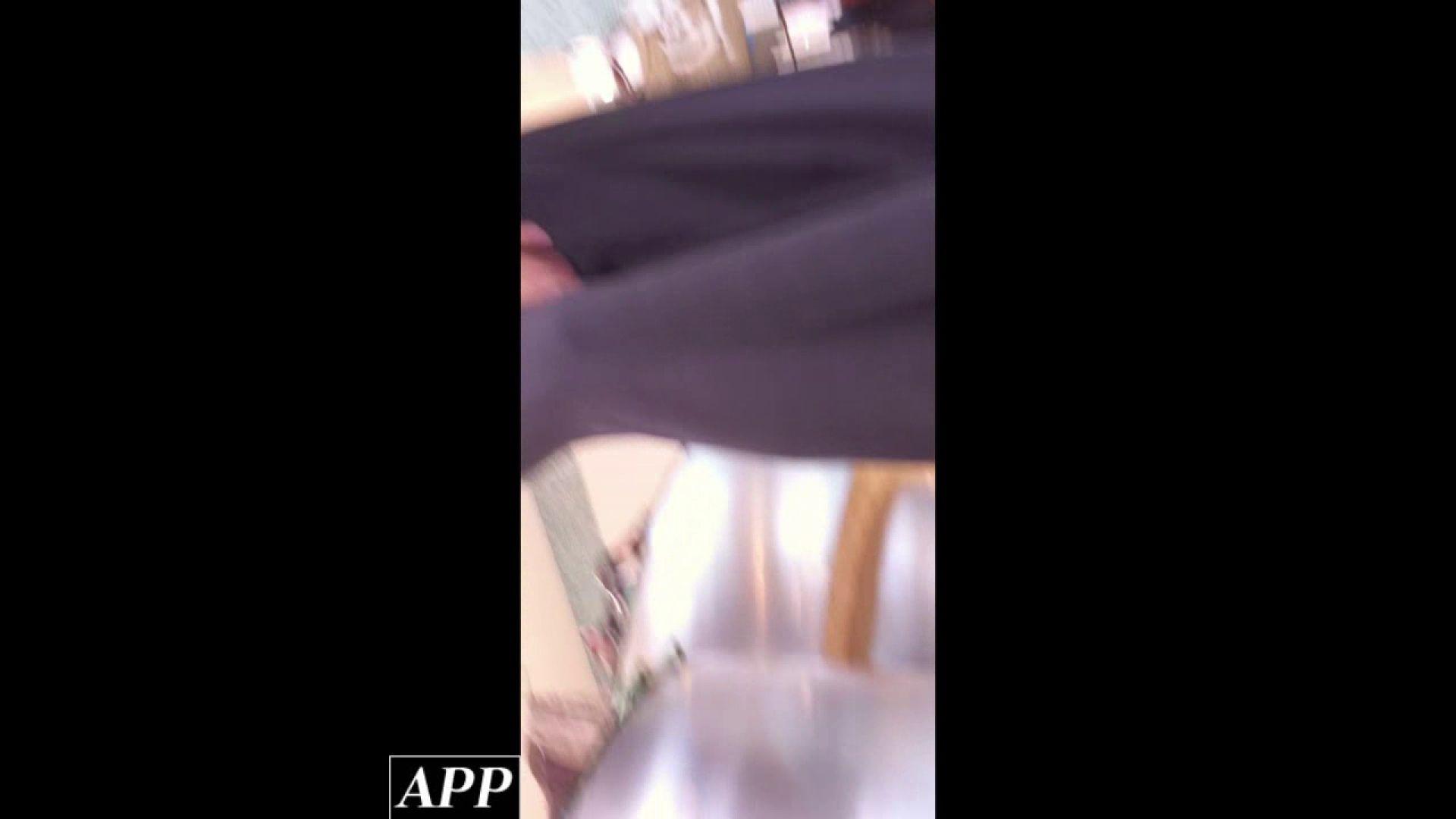 ハイビジョン盗撮!ショップ店員千人斬り!胸チラ編 vol.94 盗撮 | 接写  50pic 41