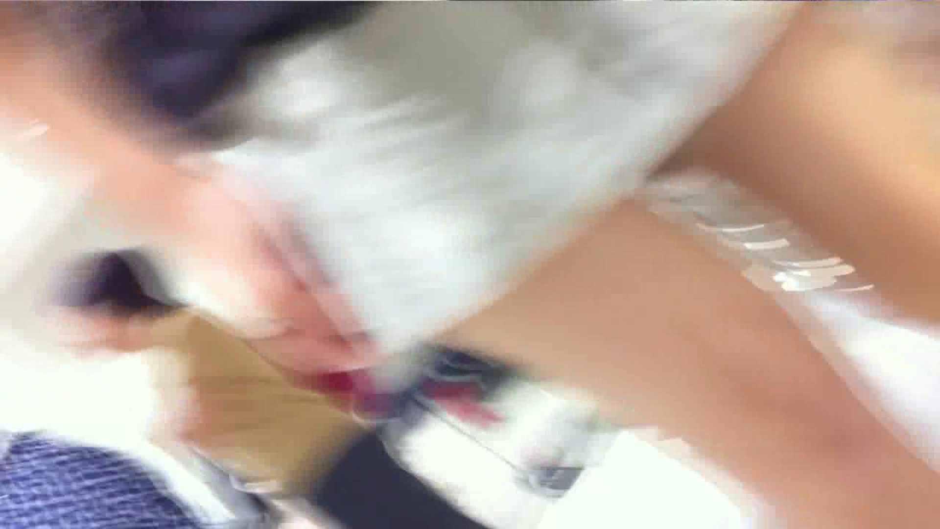 可愛いカリスマ店員限定‼胸チラ&パンチラ vol.20 パンチラ | 胸チラ  48pic 20