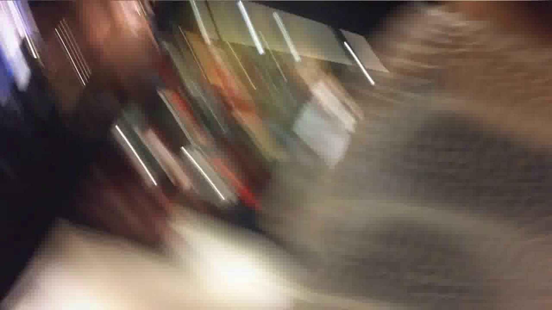 可愛いカリスマ店員限定‼胸チラ&パンチラ vol.20 パンチラ | 胸チラ  48pic 23
