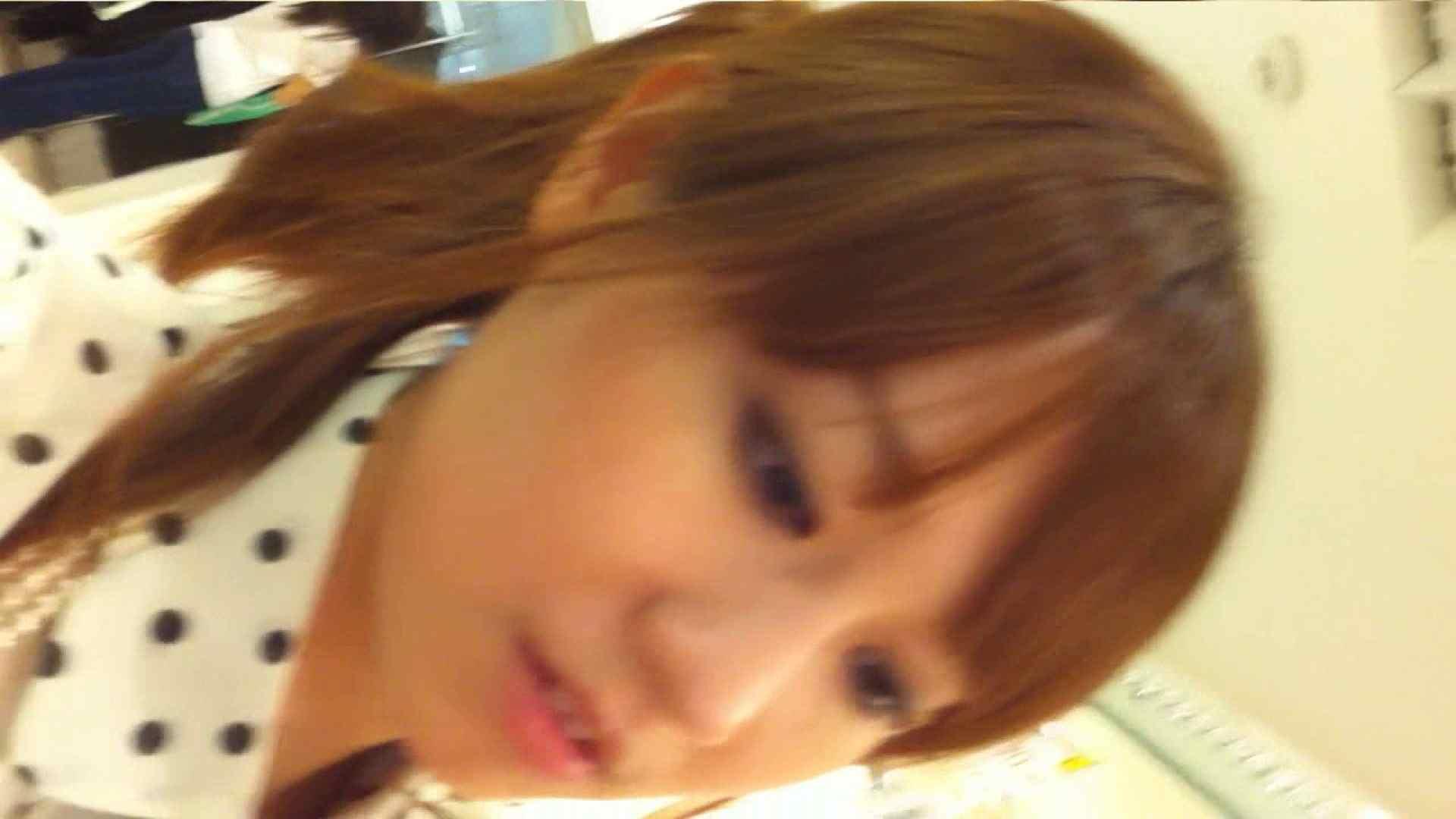 可愛いカリスマ店員限定‼胸チラ&パンチラ vol.24 HなOL   接写  93pic 48
