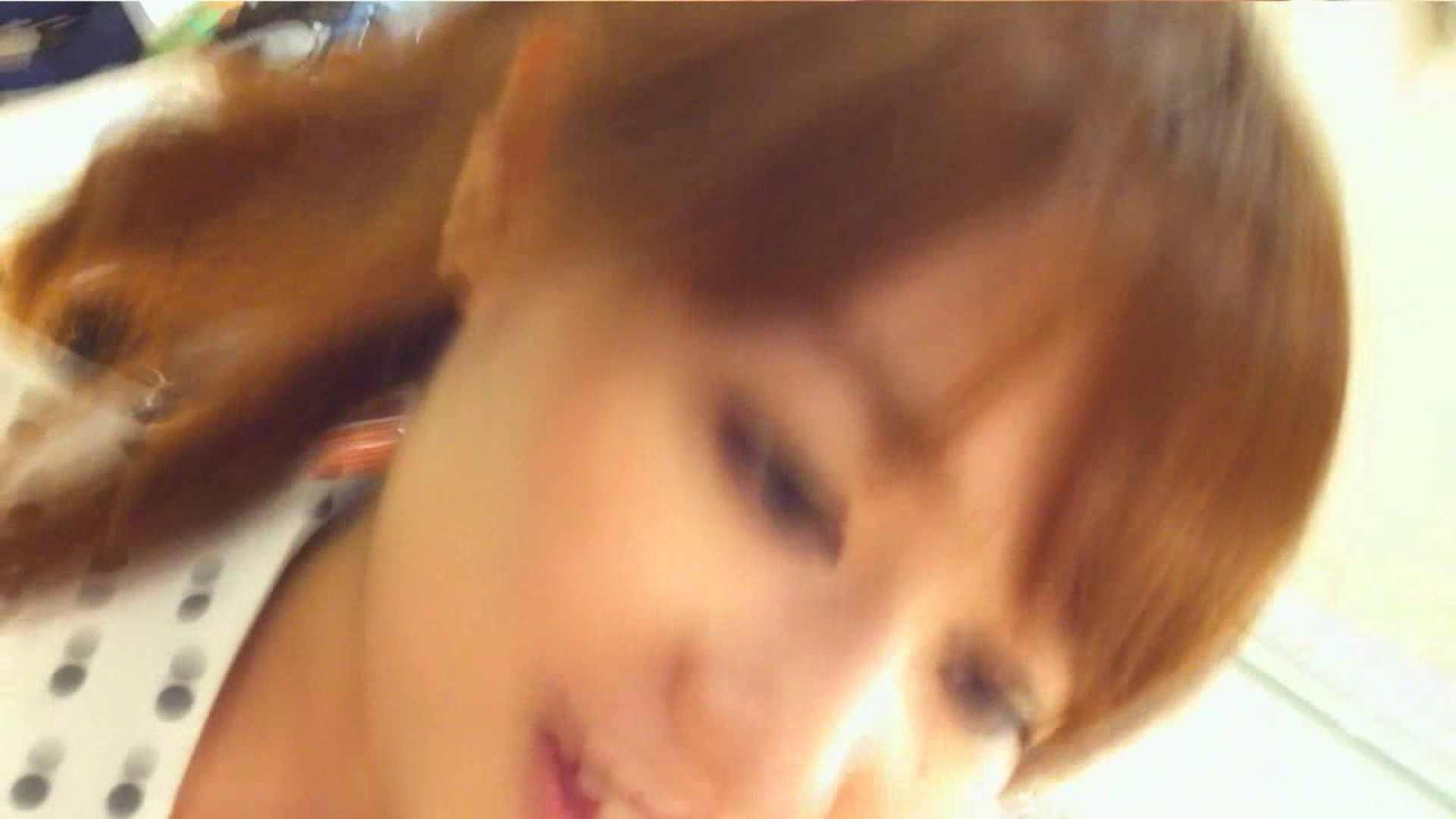 可愛いカリスマ店員限定‼胸チラ&パンチラ vol.24 HなOL   接写  93pic 53