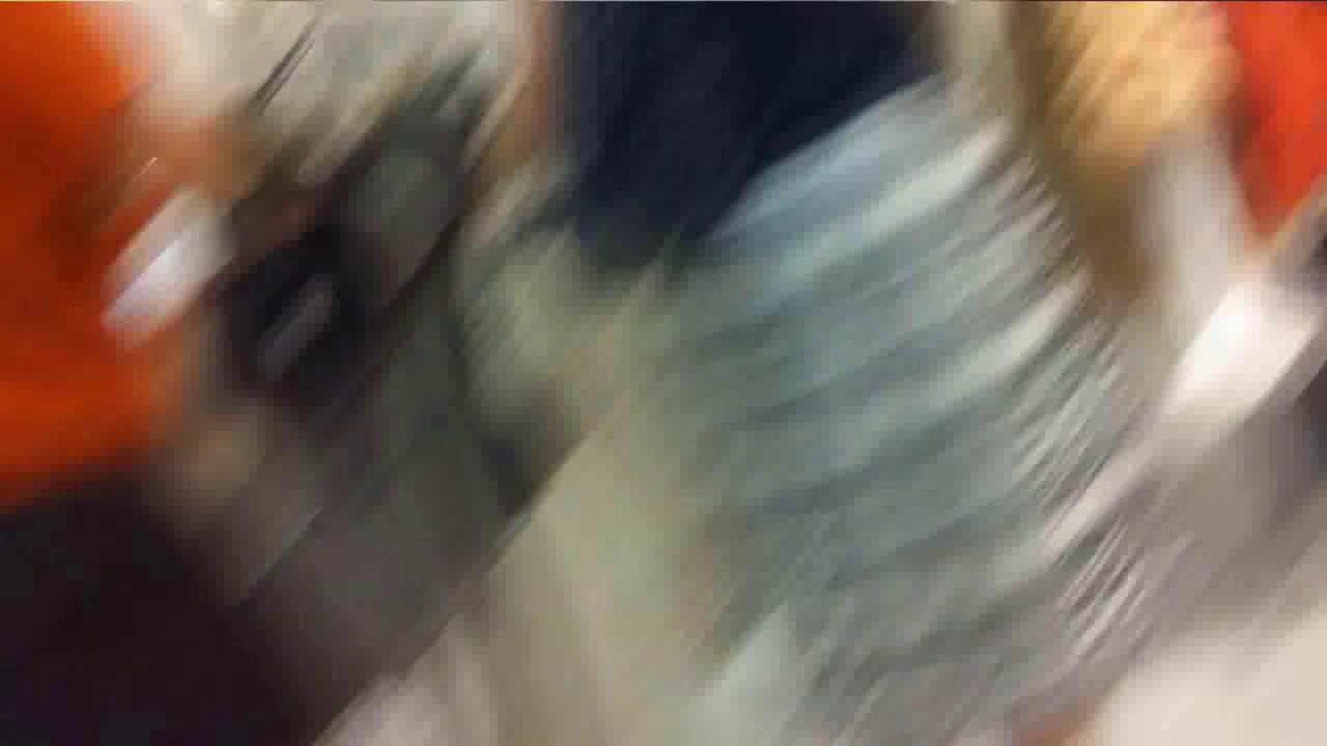 可愛いカリスマ店員限定‼胸チラ&パンチラ vol.30 HなOL | 胸チラ  67pic 42