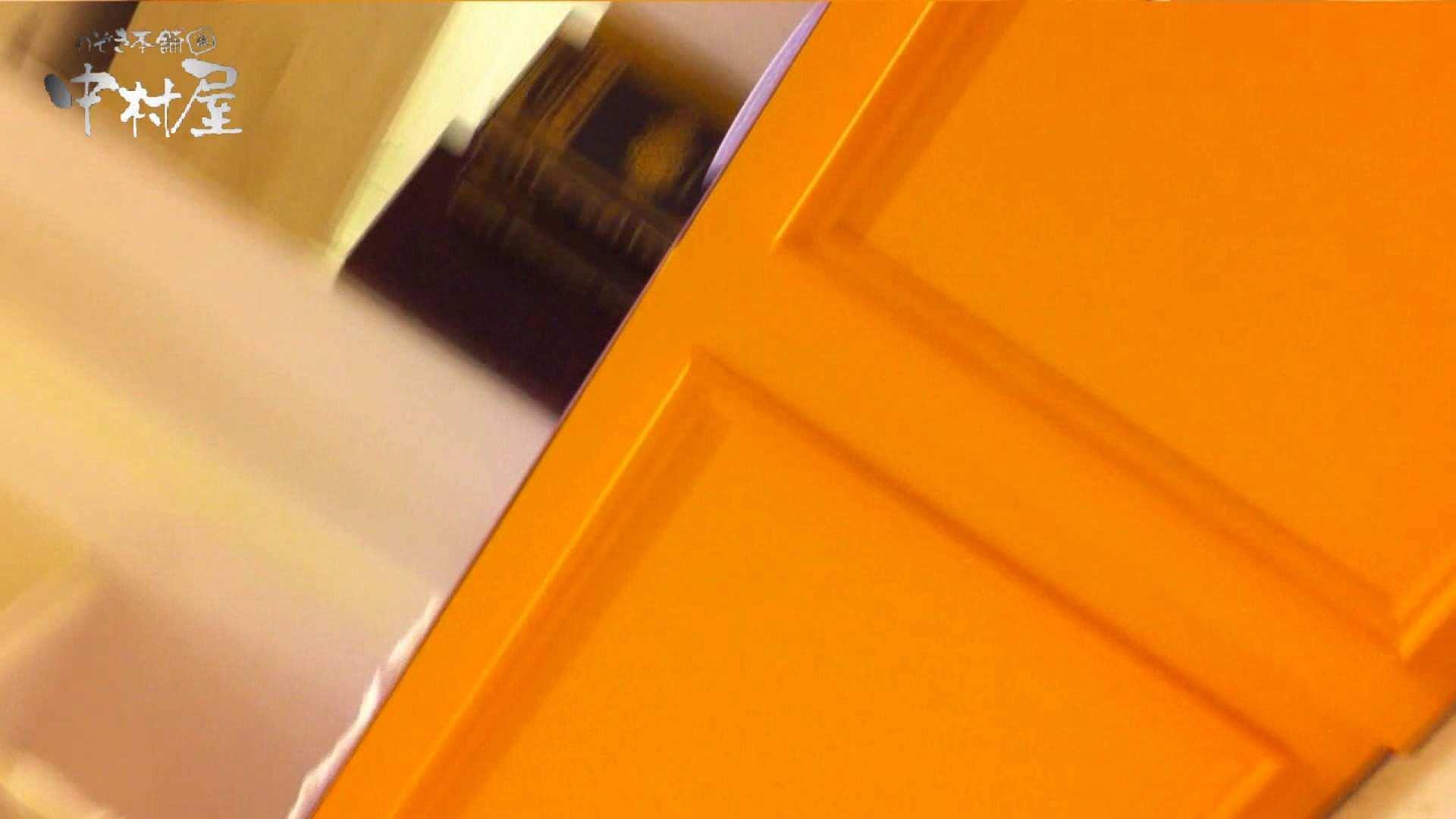 vol.42 美人アパレル胸チラ&パンチラ パンチラね~ちゃん、ジャスコの前♪ 接写   チラ  56pic 12