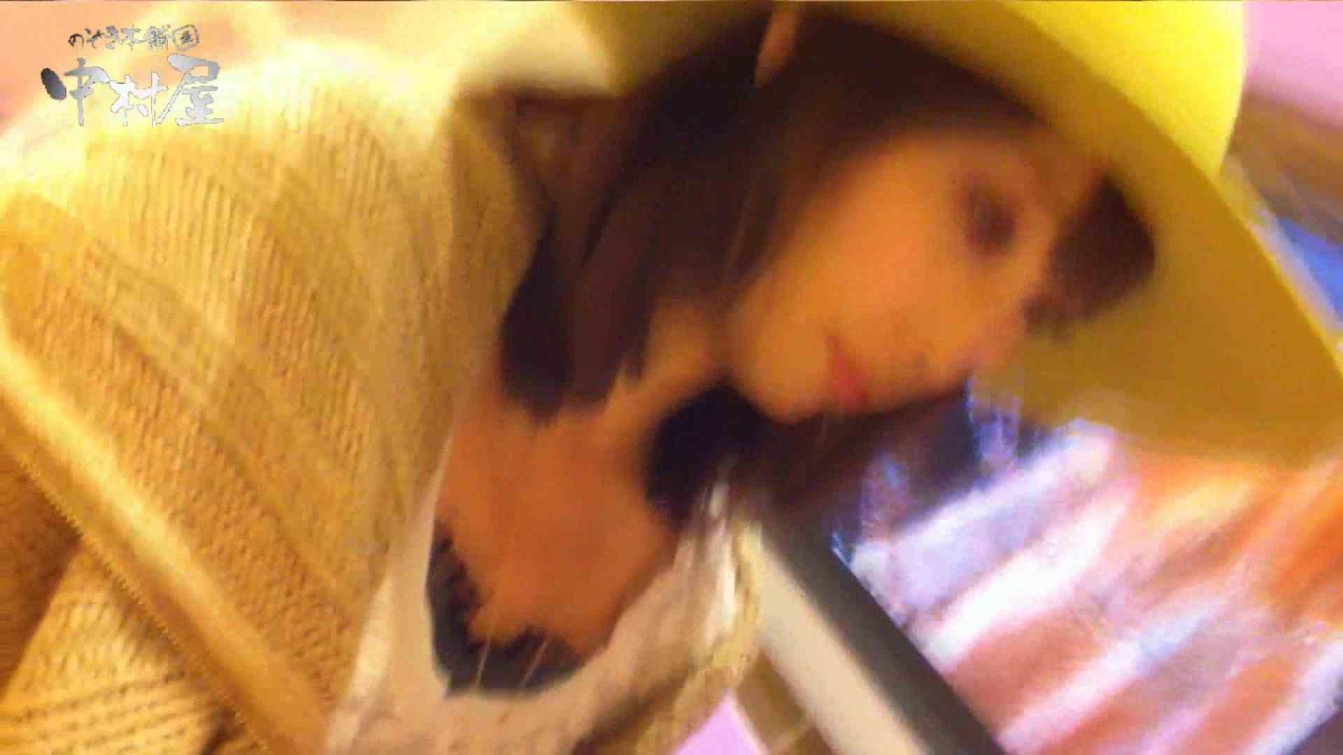 vol.42 美人アパレル胸チラ&パンチラ パンチラね~ちゃん、ジャスコの前♪ 接写   チラ  56pic 18