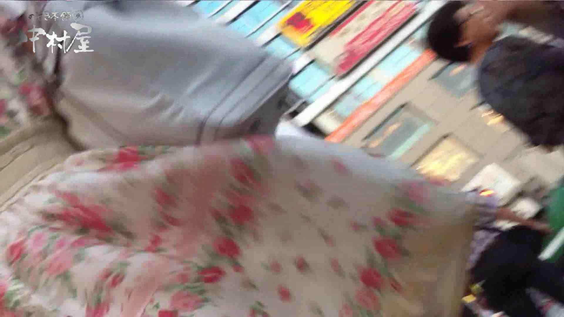 vol.42 美人アパレル胸チラ&パンチラ パンチラね~ちゃん、ジャスコの前♪ 接写   チラ  56pic 28
