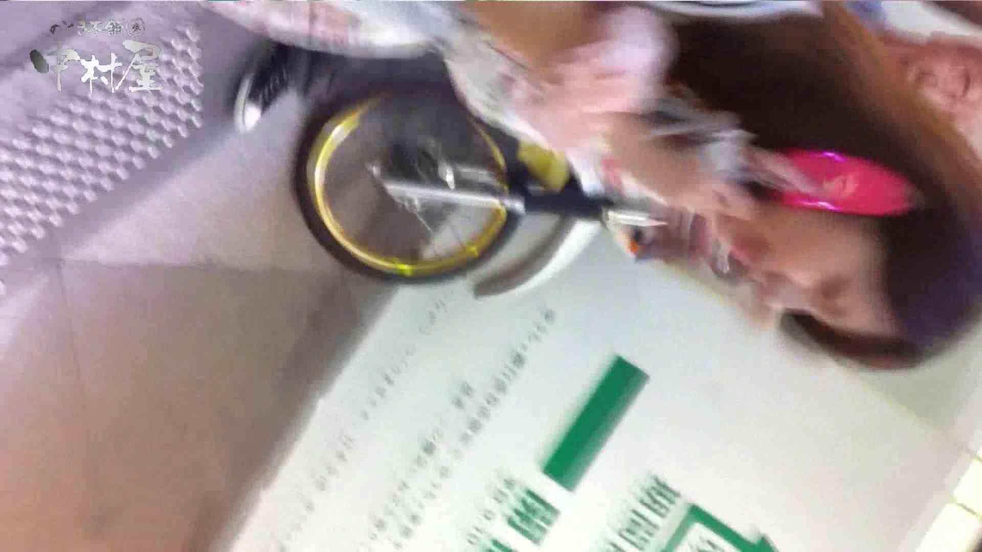 vol.42 美人アパレル胸チラ&パンチラ パンチラね~ちゃん、ジャスコの前♪ 接写   チラ  56pic 31