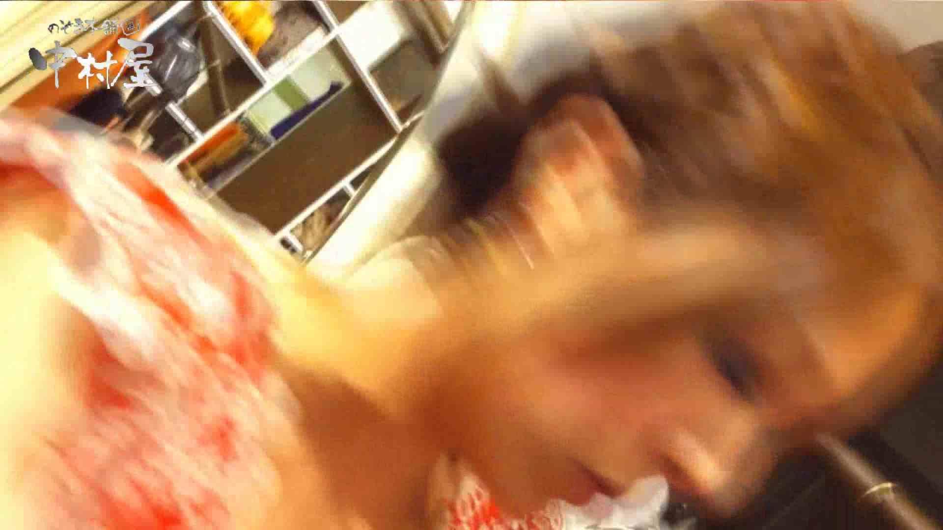 vol.43 可愛いカリスマ店員限定‼胸チラ&パンチラ 美脚おねーさんの胸元ゲット! パンチラ | HなOL  83pic 3