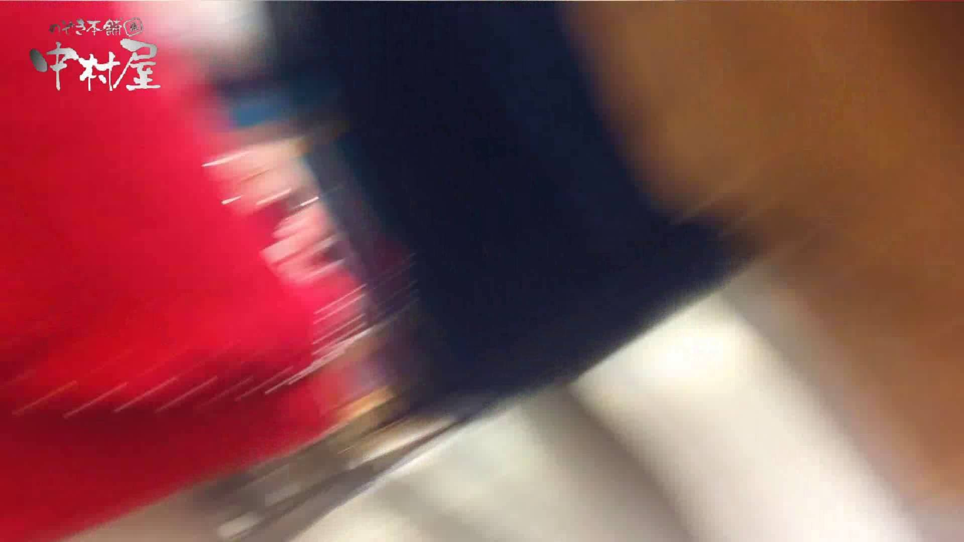 vol.43 可愛いカリスマ店員限定‼胸チラ&パンチラ 美脚おねーさんの胸元ゲット! パンチラ | HなOL  83pic 12