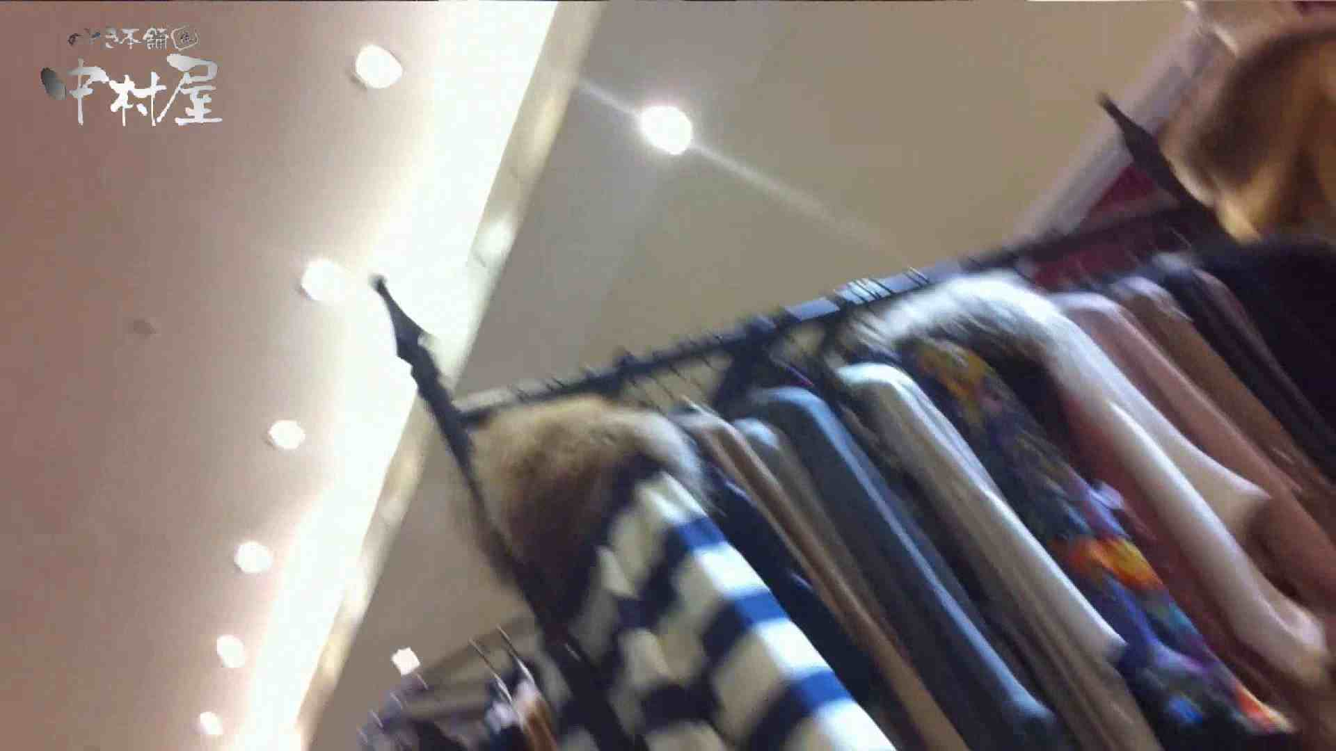 vol.43 可愛いカリスマ店員限定‼胸チラ&パンチラ 美脚おねーさんの胸元ゲット! パンチラ | HなOL  83pic 16