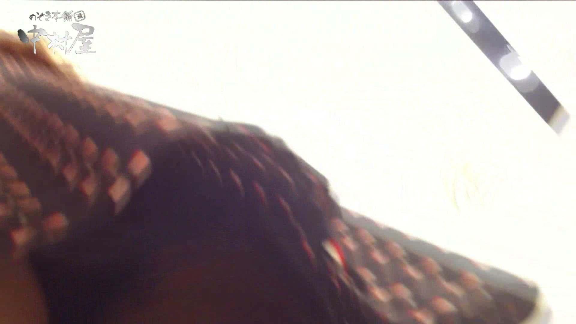 vol.43 可愛いカリスマ店員限定‼胸チラ&パンチラ 美脚おねーさんの胸元ゲット! パンチラ | HなOL  83pic 20