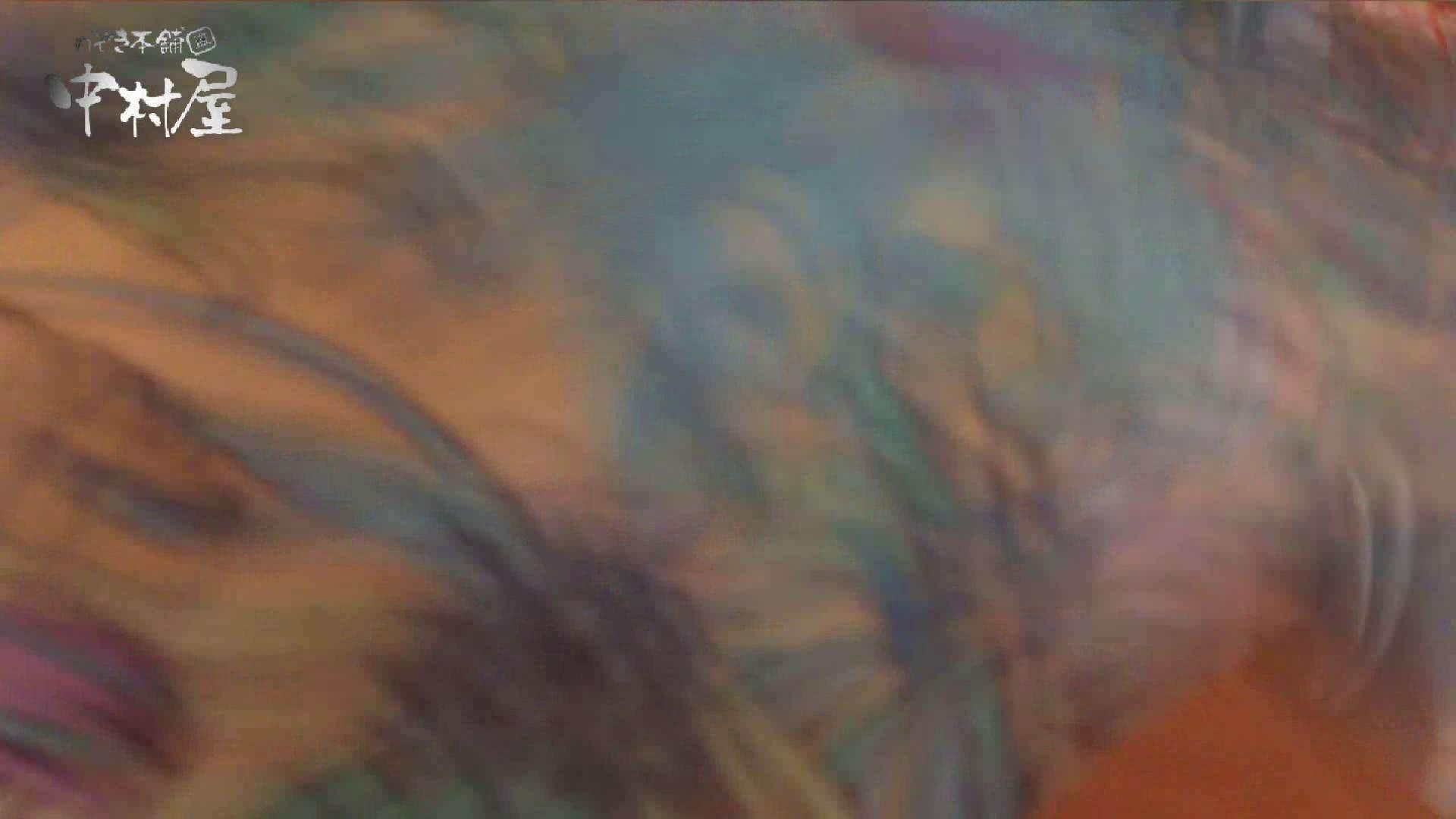 vol.43 可愛いカリスマ店員限定‼胸チラ&パンチラ 美脚おねーさんの胸元ゲット! パンチラ | HなOL  83pic 40