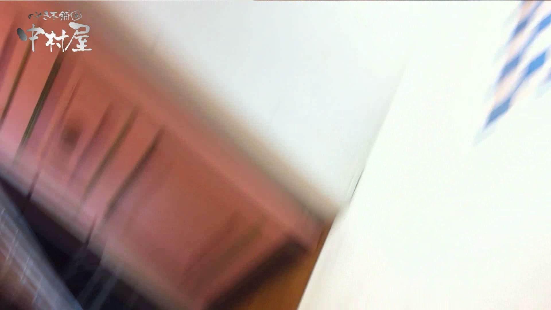 vol.43 可愛いカリスマ店員限定‼胸チラ&パンチラ 美脚おねーさんの胸元ゲット! パンチラ | HなOL  83pic 46
