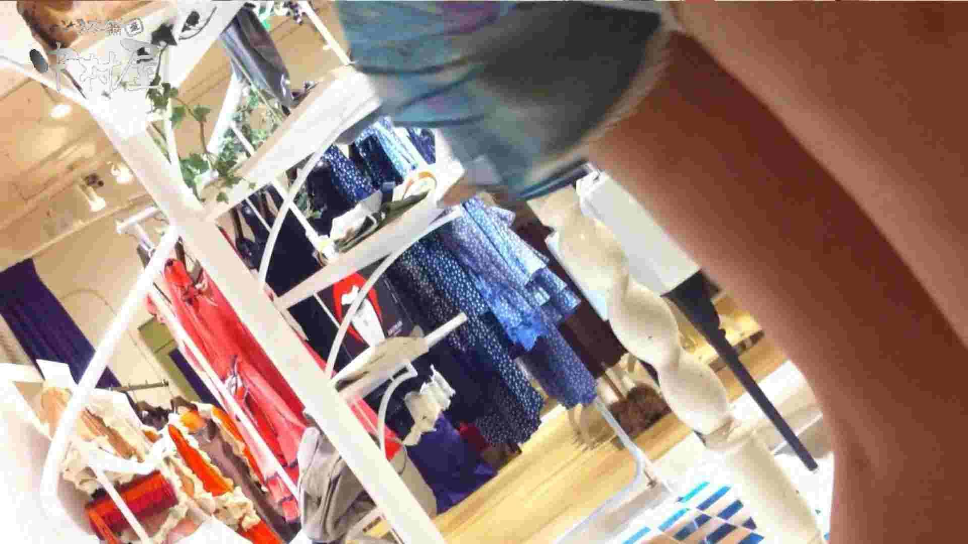 vol.43 可愛いカリスマ店員限定‼胸チラ&パンチラ 美脚おねーさんの胸元ゲット! パンチラ | HなOL  83pic 50
