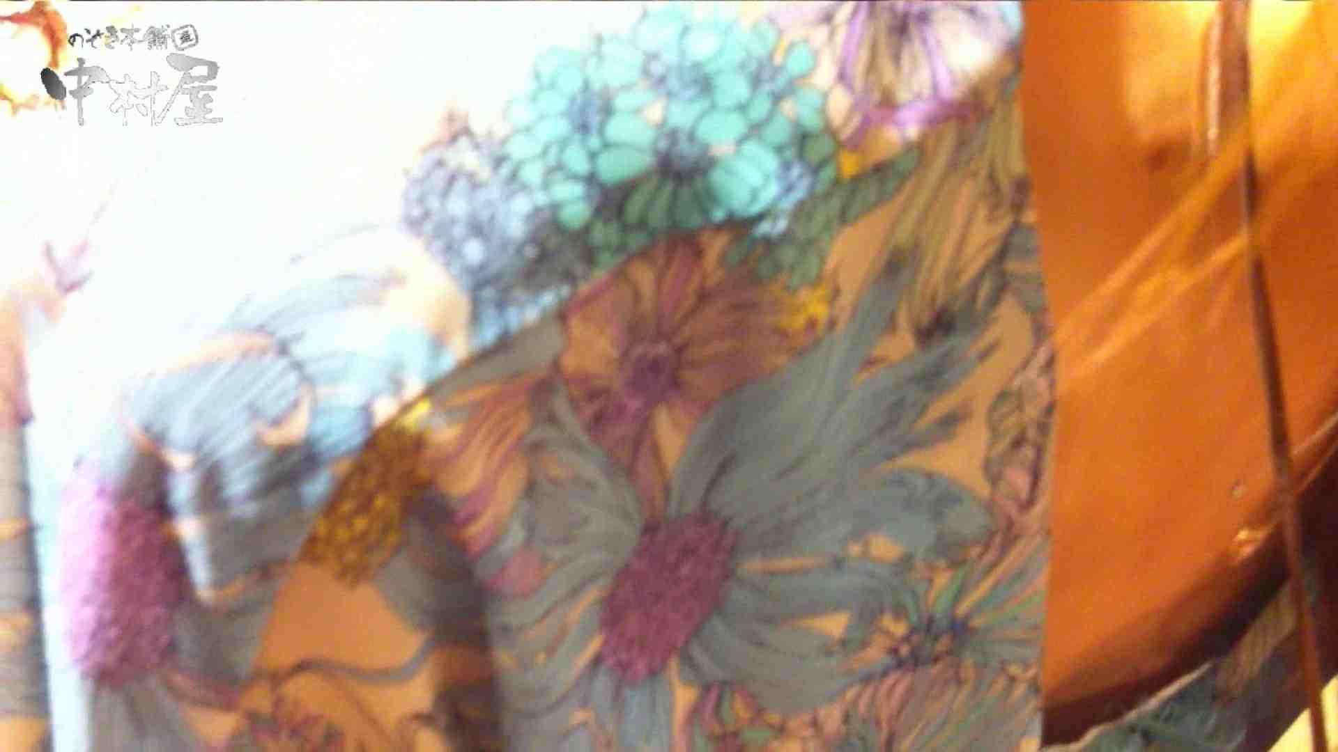 vol.43 可愛いカリスマ店員限定‼胸チラ&パンチラ 美脚おねーさんの胸元ゲット! パンチラ | HなOL  83pic 63