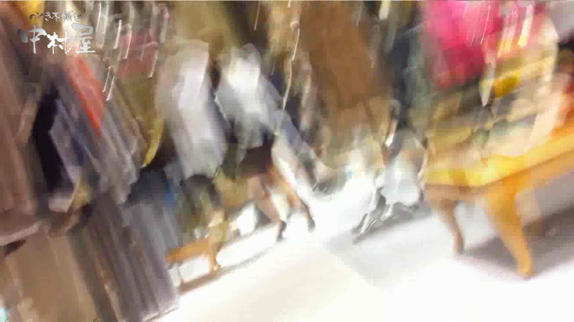 vol.43 可愛いカリスマ店員限定‼胸チラ&パンチラ 美脚おねーさんの胸元ゲット! パンチラ | HなOL  83pic 70