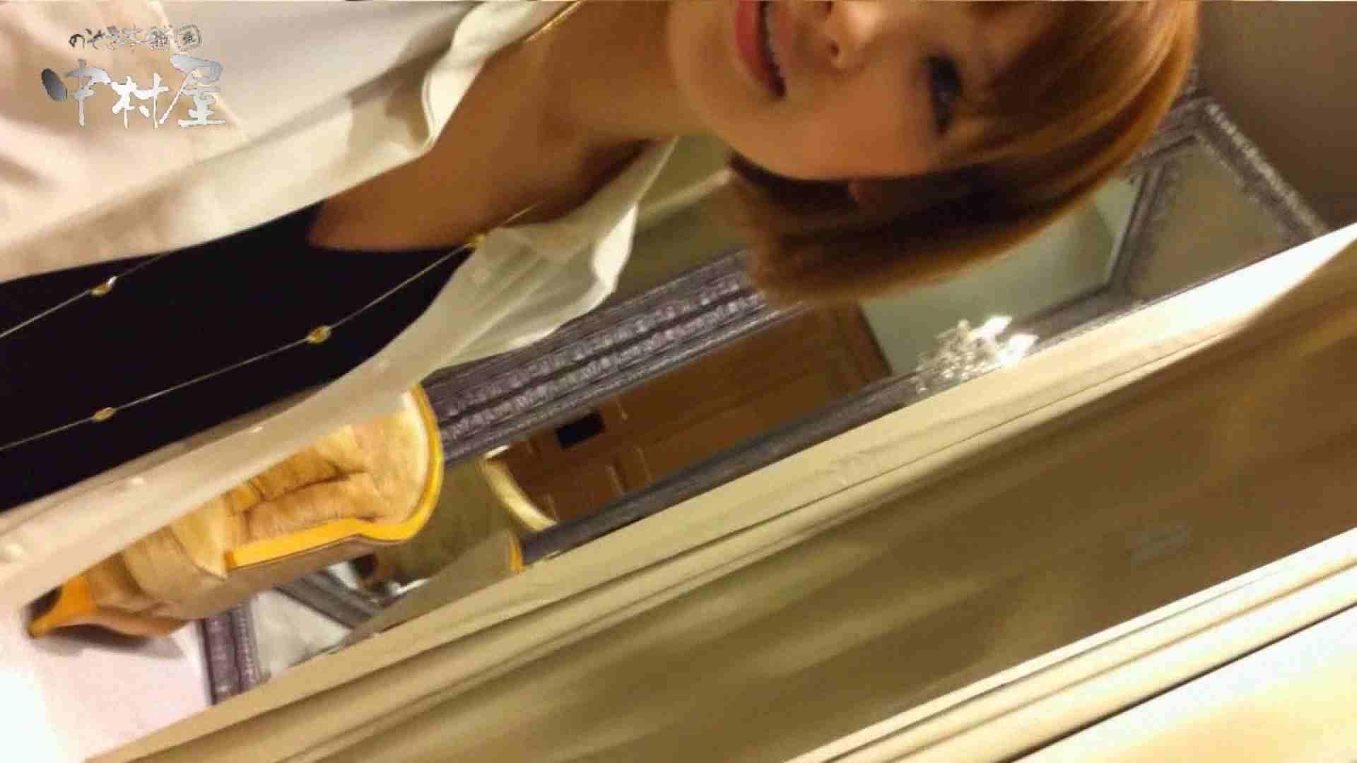 vol.43 可愛いカリスマ店員限定‼胸チラ&パンチラ 美脚おねーさんの胸元ゲット! パンチラ | HなOL  83pic 74