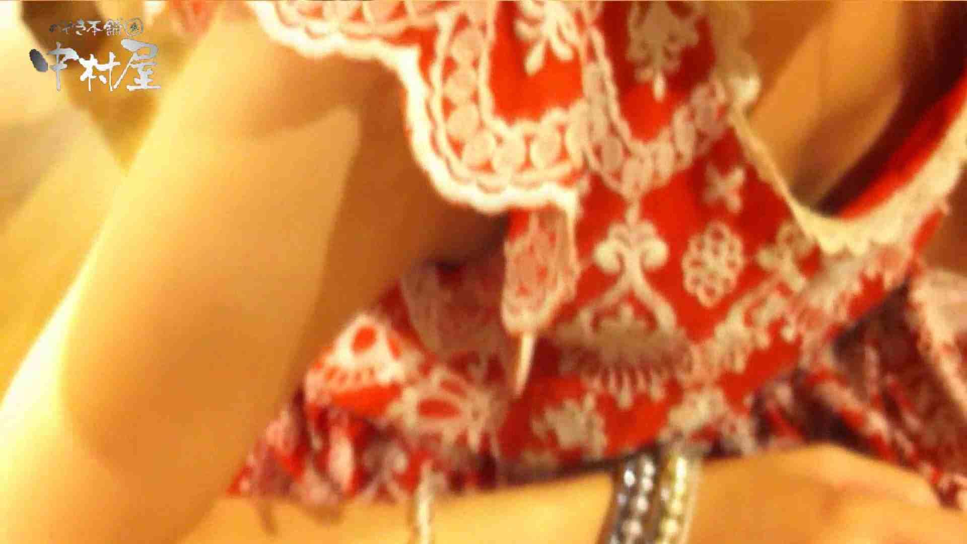 vol.43 可愛いカリスマ店員限定‼胸チラ&パンチラ 美脚おねーさんの胸元ゲット! パンチラ | HなOL  83pic 78