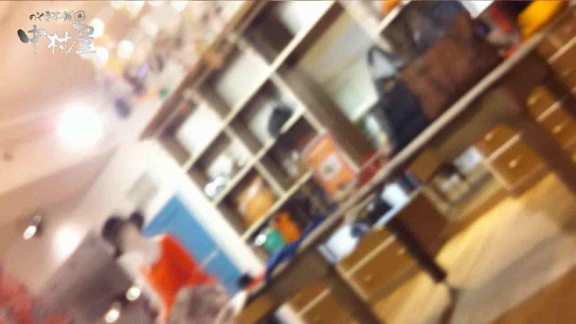 vol.43 可愛いカリスマ店員限定‼胸チラ&パンチラ 美脚おねーさんの胸元ゲット! パンチラ | HなOL  83pic 82