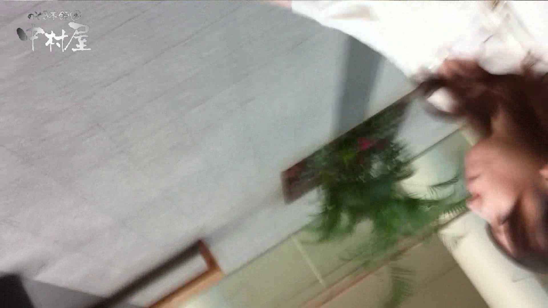 vol.44 可愛いカリスマ店員限定‼胸チラ&パンチラ はみパンねぇさん! HなOL   パンチラ  65pic 1