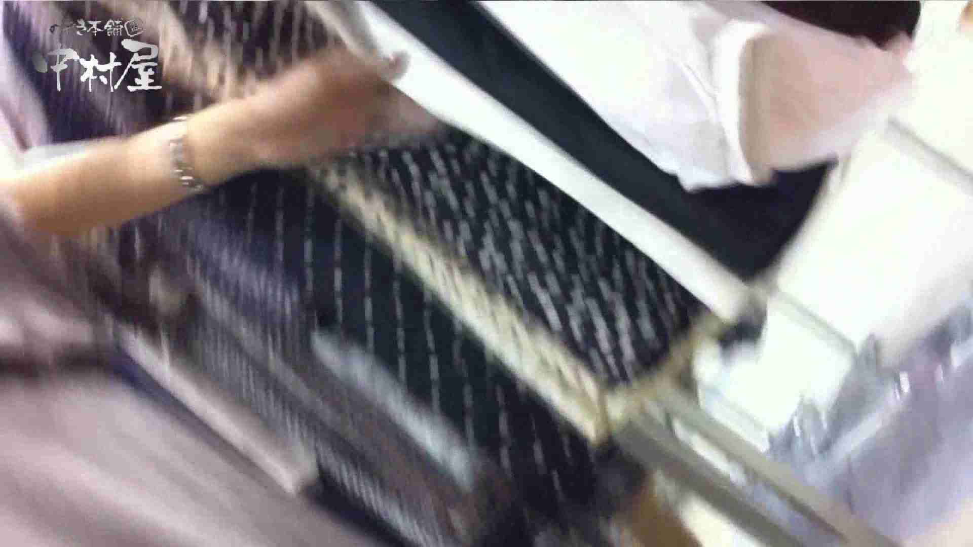 vol.44 可愛いカリスマ店員限定‼胸チラ&パンチラ はみパンねぇさん! HなOL   パンチラ  65pic 7