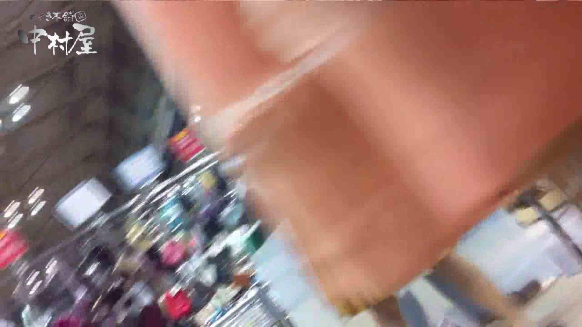 vol.44 可愛いカリスマ店員限定‼胸チラ&パンチラ はみパンねぇさん! HなOL   パンチラ  65pic 30