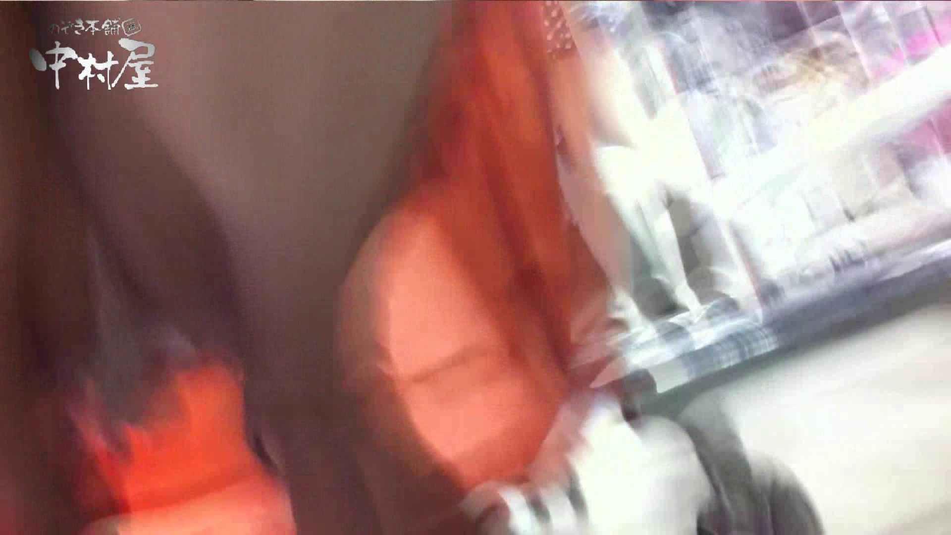 vol.44 可愛いカリスマ店員限定‼胸チラ&パンチラ はみパンねぇさん! HなOL   パンチラ  65pic 37