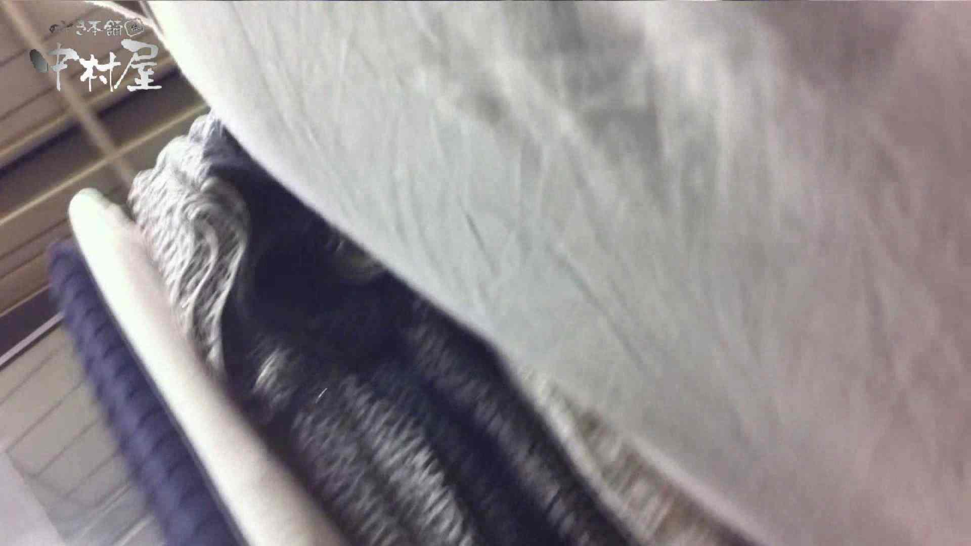 vol.44 可愛いカリスマ店員限定‼胸チラ&パンチラ はみパンねぇさん! HなOL   パンチラ  65pic 60