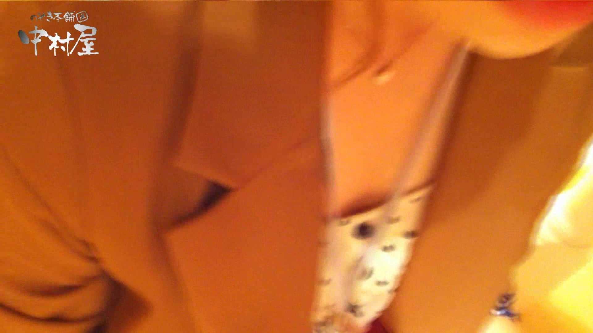 vol.45 可愛いカリスマ店員限定‼胸チラ&パンチラ 食い込みミッキーマウス! 接写 | HなOL  52pic 35