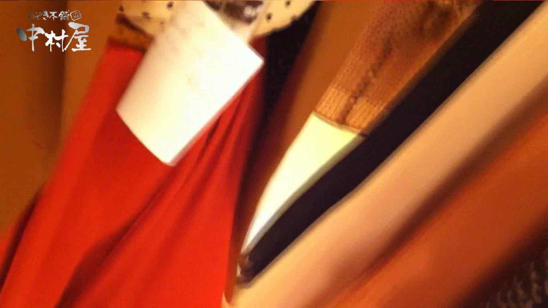 vol.45 可愛いカリスマ店員限定‼胸チラ&パンチラ 食い込みミッキーマウス! 接写 | HなOL  52pic 38