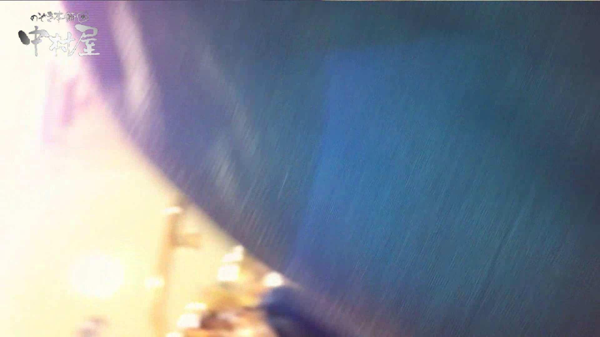 vol.46 可愛いカリスマ店員胸チラ&パンチラ モリマン! 胸チラ | チラ  90pic 63