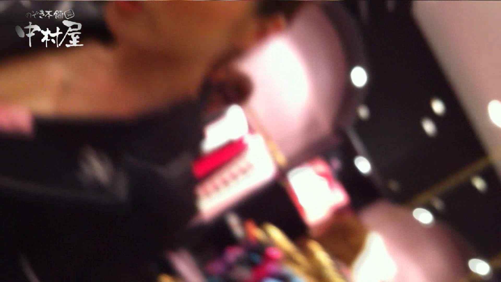vol.47 カリスマ店員胸チラ&パンチラ 黒パン店員さん チラ | パンチラ  83pic 40