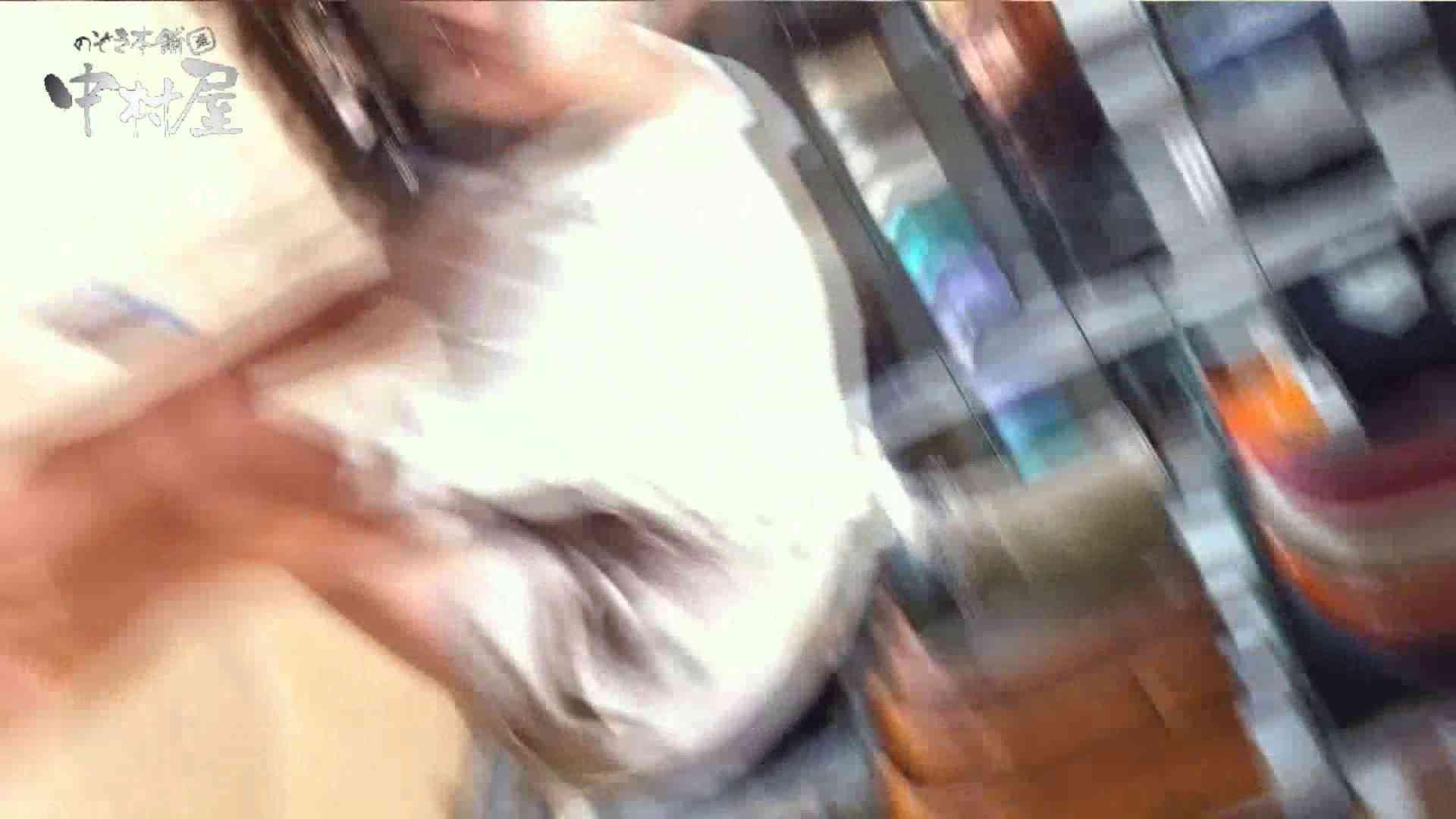 vol.47 カリスマ店員胸チラ&パンチラ 黒パン店員さん チラ | パンチラ  83pic 81