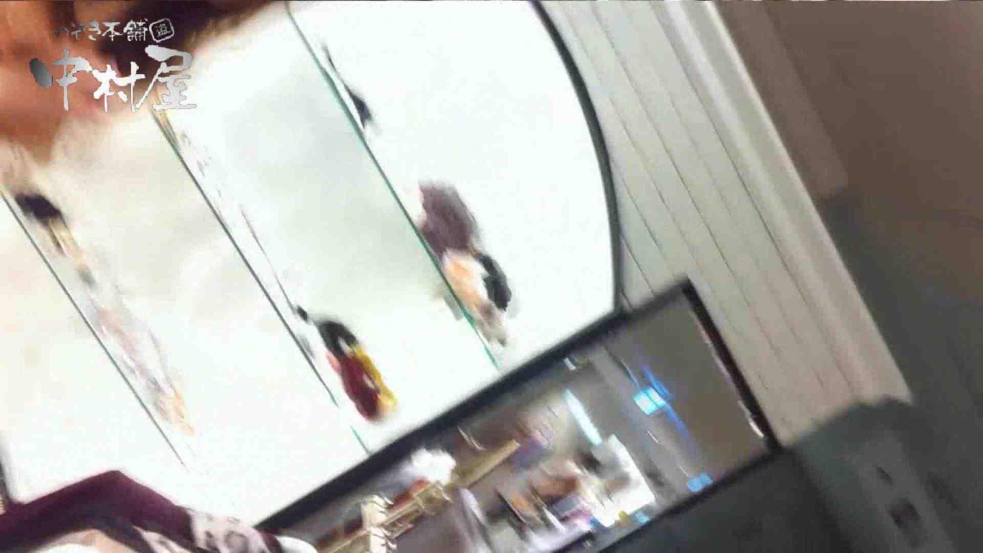 vol.48可愛いカリスマ店員胸チラ&パンチラ アニメ声の店員さん パンチラ | 接写  56pic 2