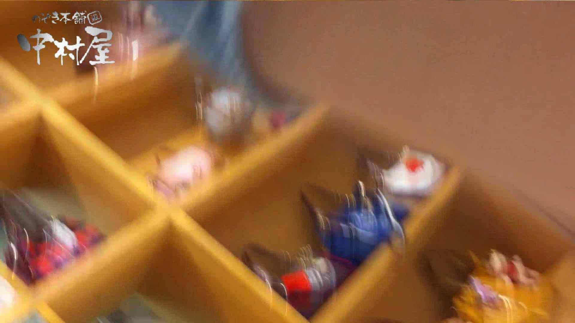 vol.48可愛いカリスマ店員胸チラ&パンチラ アニメ声の店員さん パンチラ | 接写  56pic 14