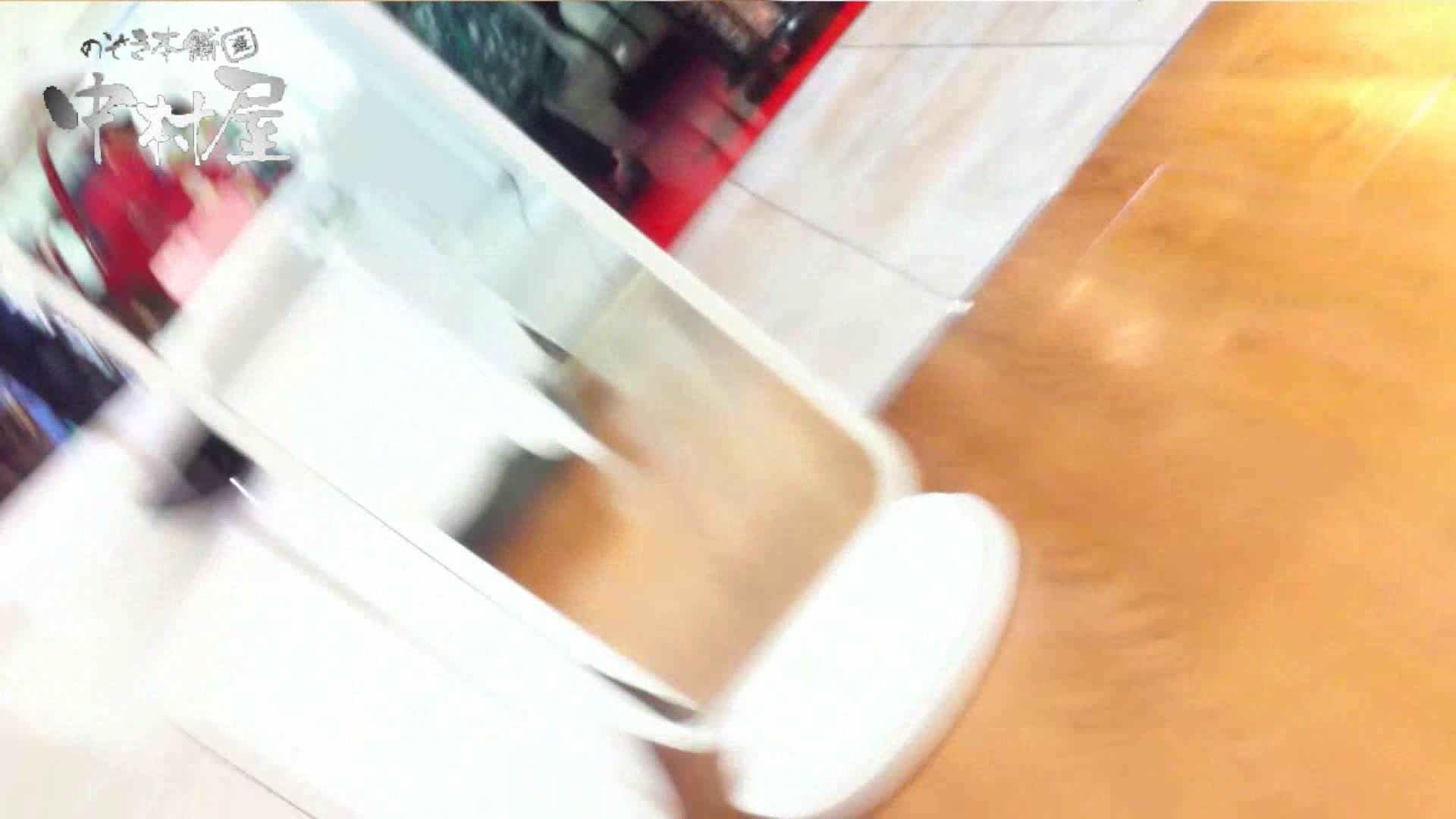 vol.48可愛いカリスマ店員胸チラ&パンチラ アニメ声の店員さん パンチラ | 接写  56pic 38