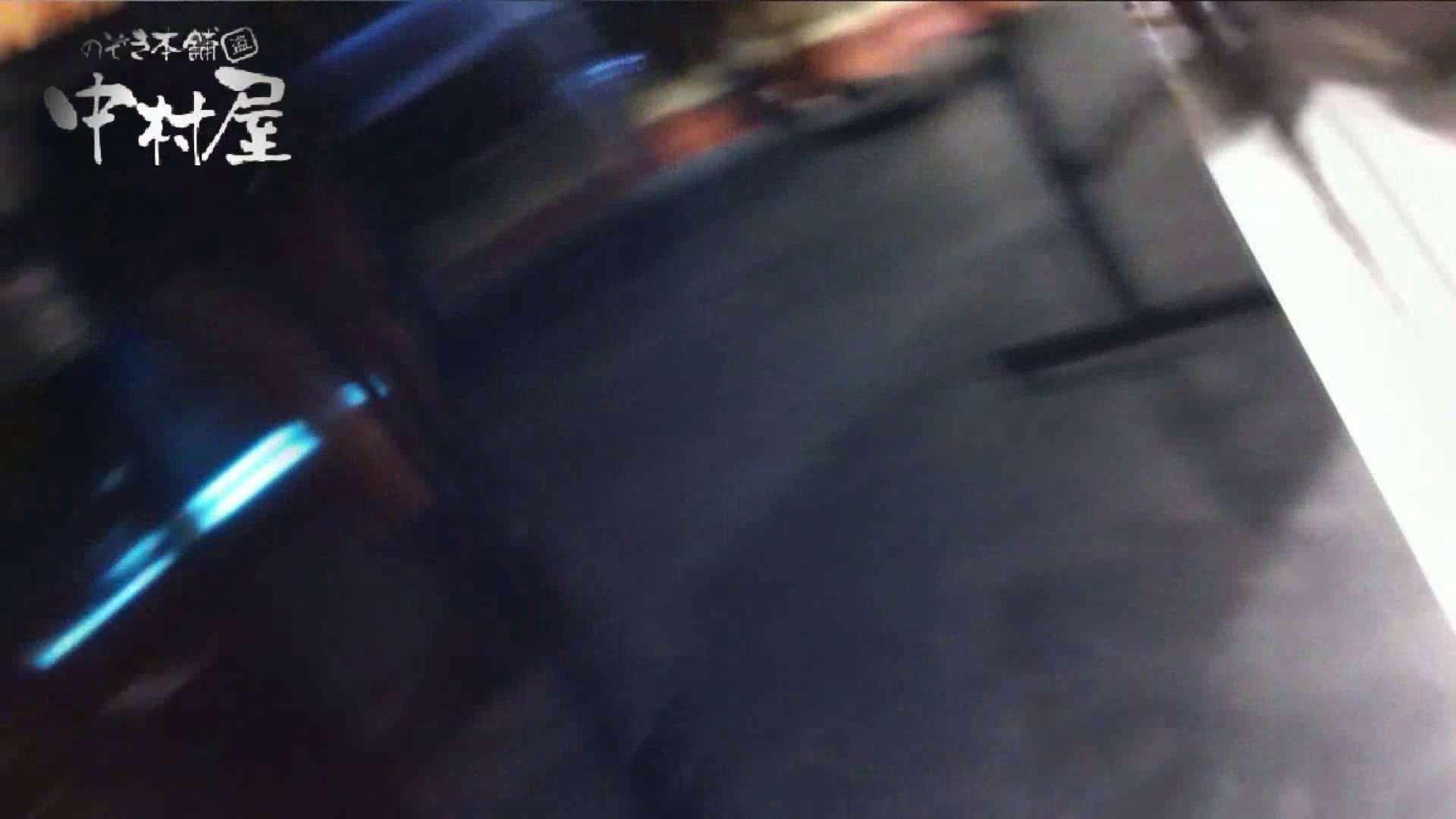 vol.48可愛いカリスマ店員胸チラ&パンチラ アニメ声の店員さん パンチラ | 接写  56pic 42