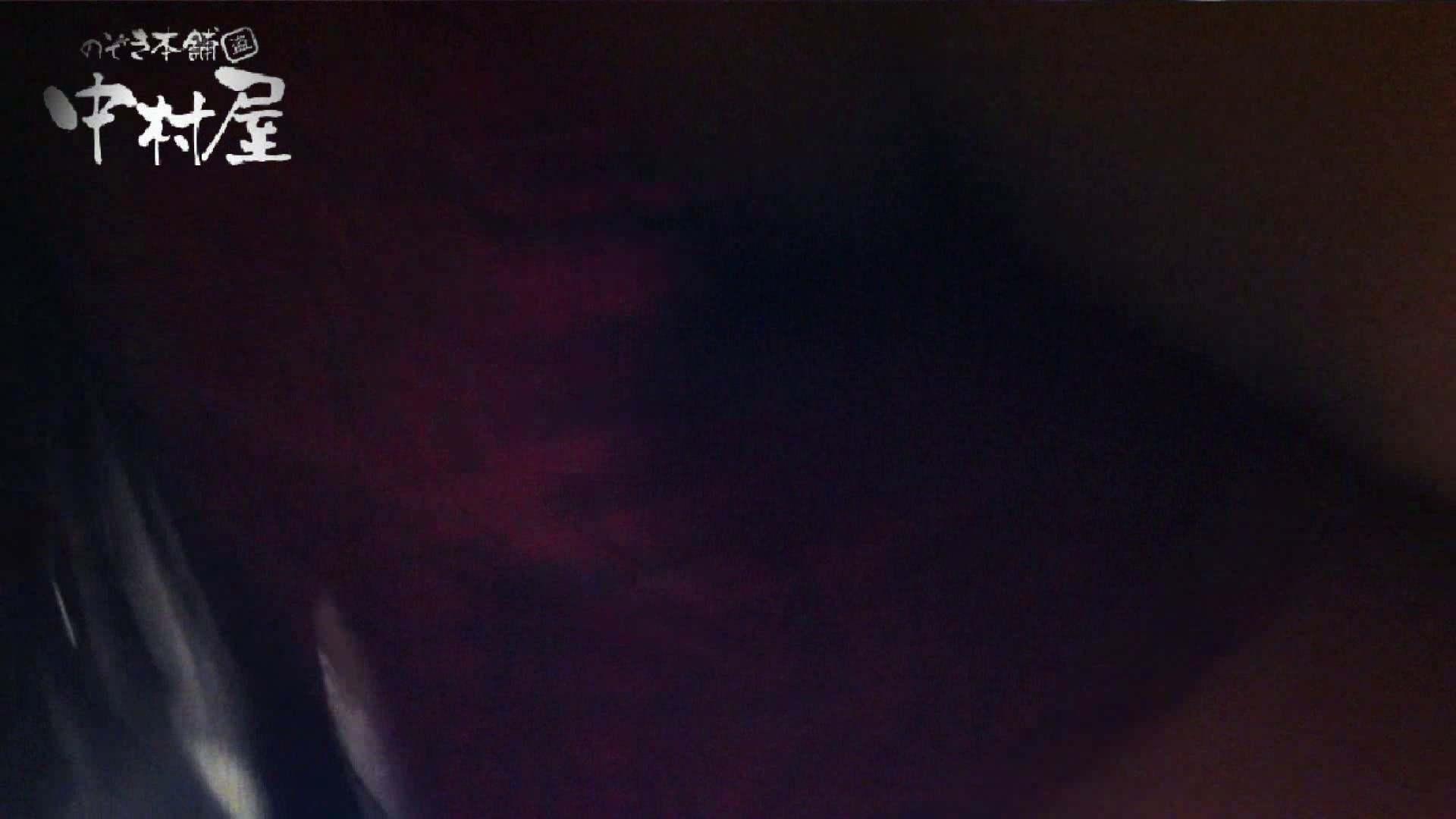 vol.48可愛いカリスマ店員胸チラ&パンチラ アニメ声の店員さん パンチラ | 接写  56pic 43