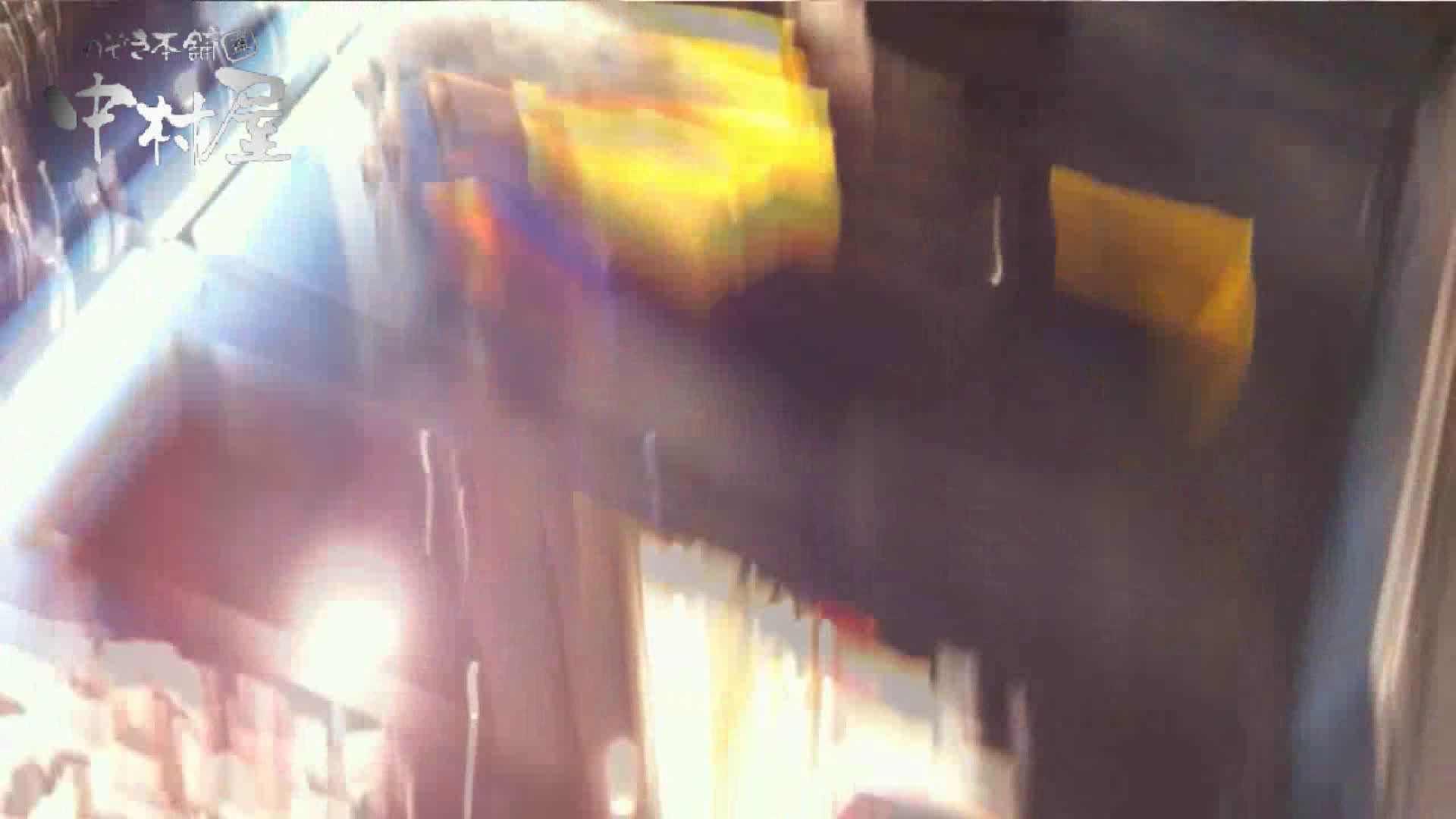 vol.48可愛いカリスマ店員胸チラ&パンチラ アニメ声の店員さん パンチラ | 接写  56pic 44