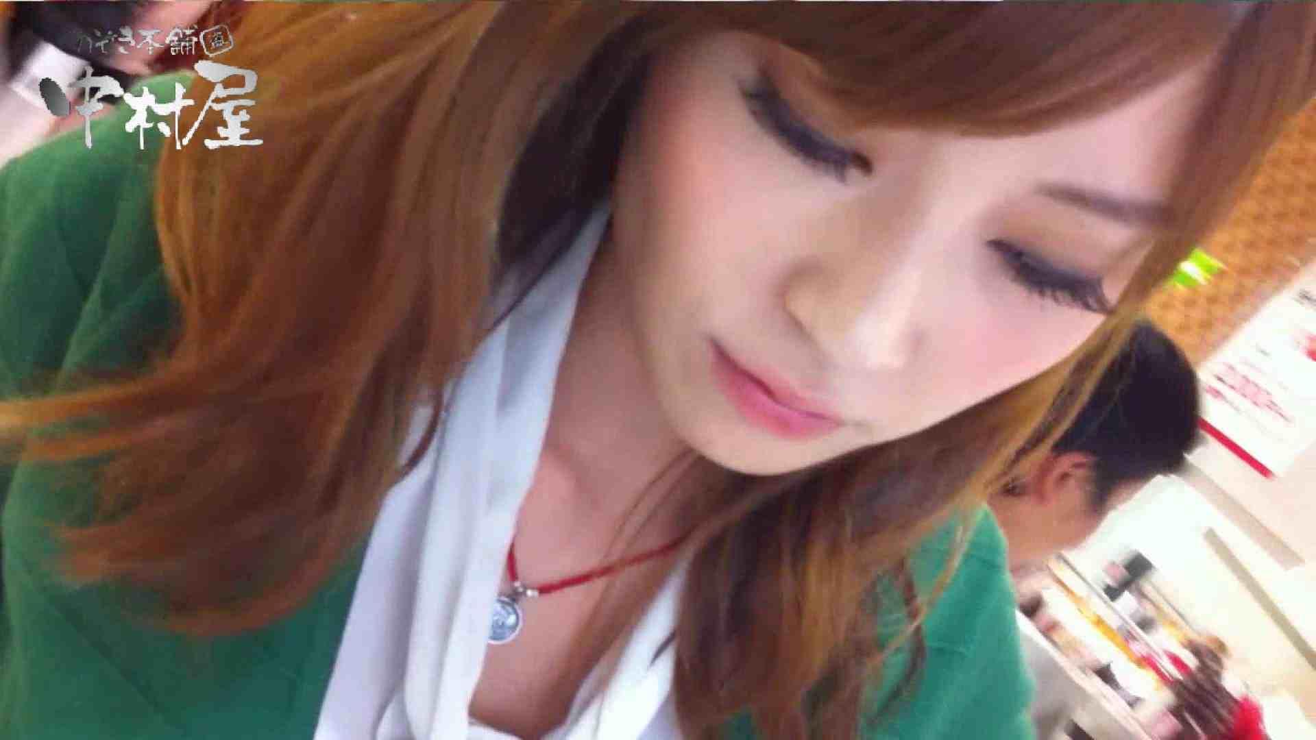 vol.48可愛いカリスマ店員胸チラ&パンチラ アニメ声の店員さん パンチラ | 接写  56pic 46