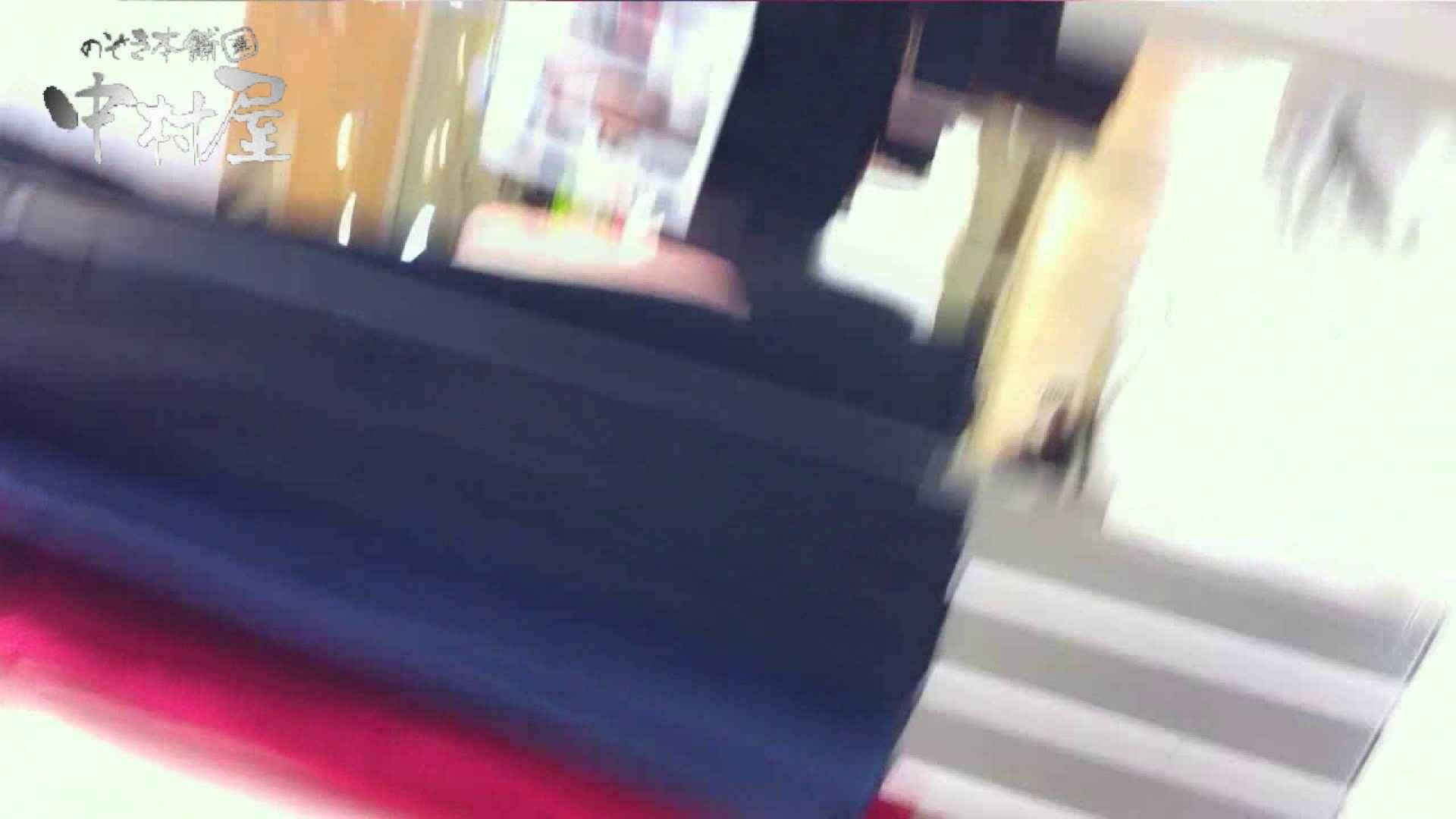vol.48可愛いカリスマ店員胸チラ&パンチラ アニメ声の店員さん パンチラ | 接写  56pic 56