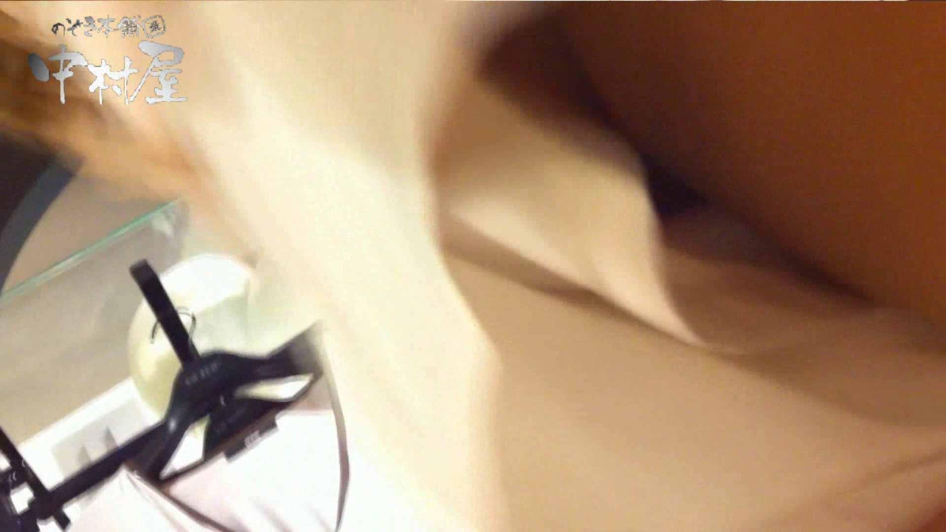 vol.60 美人アパレル胸チラ&パンチラ カリスマ店員の下着 パンチラ | HなOL  70pic 17