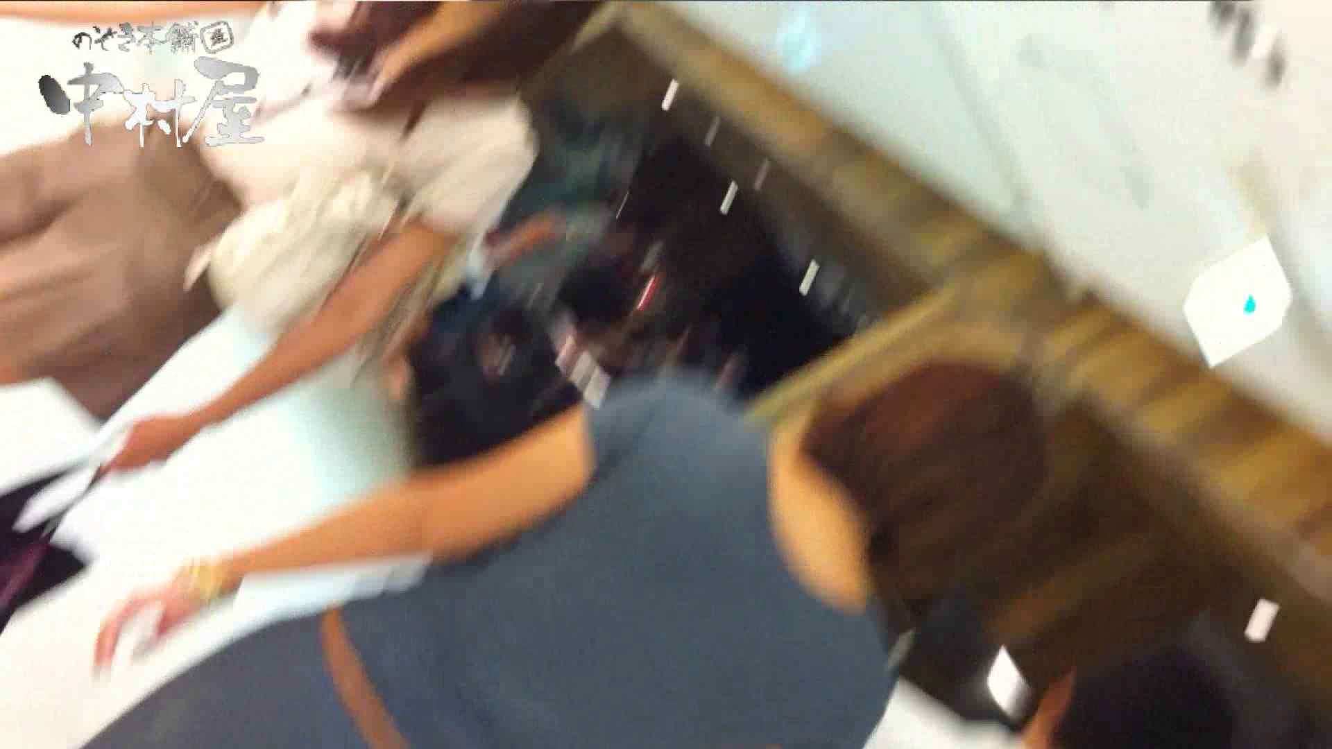 vol.60 美人アパレル胸チラ&パンチラ カリスマ店員の下着 パンチラ | HなOL  70pic 20