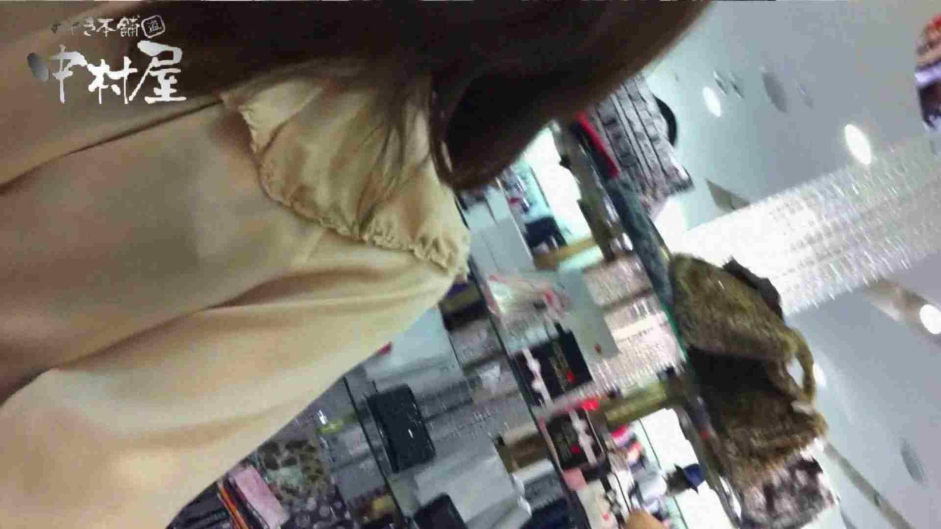 vol.60 美人アパレル胸チラ&パンチラ カリスマ店員の下着 パンチラ | HなOL  70pic 28