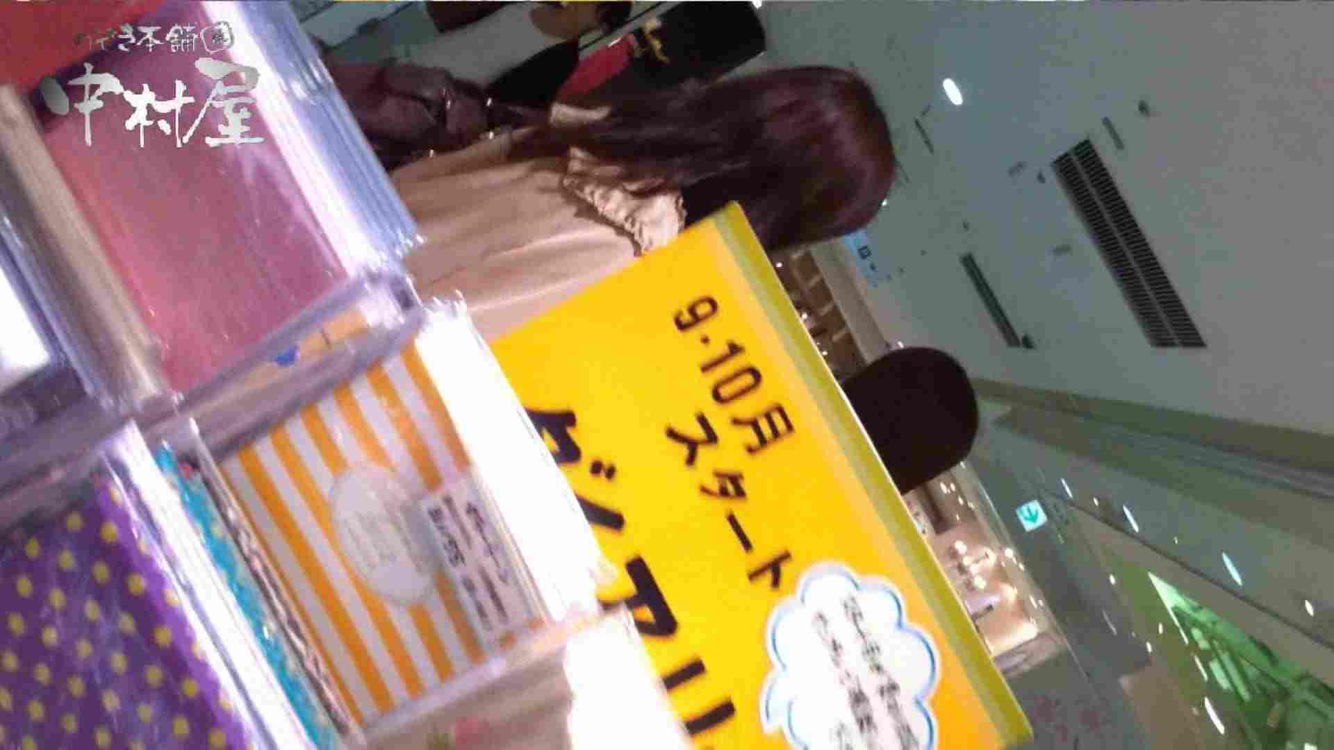vol.60 美人アパレル胸チラ&パンチラ カリスマ店員の下着 パンチラ | HなOL  70pic 32