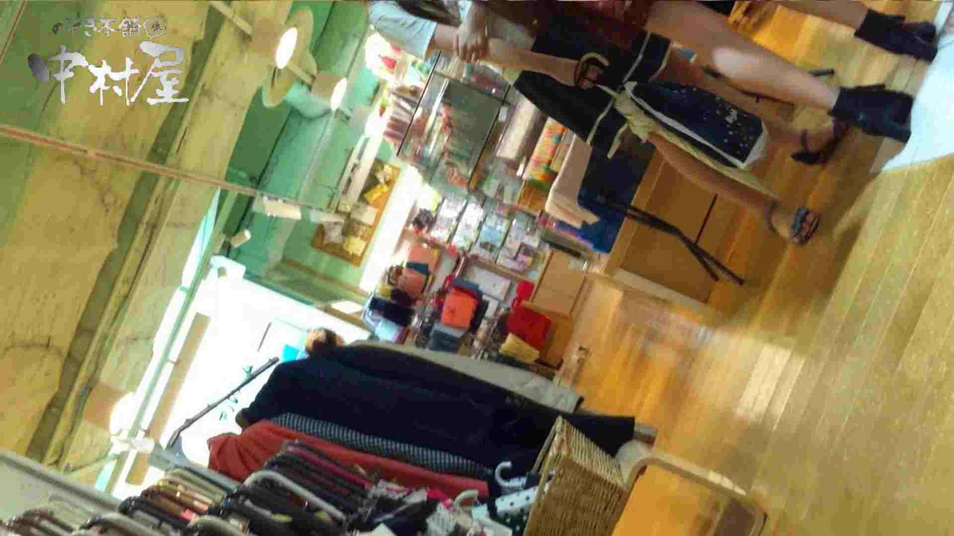 vol.60 美人アパレル胸チラ&パンチラ カリスマ店員の下着 パンチラ | HなOL  70pic 34